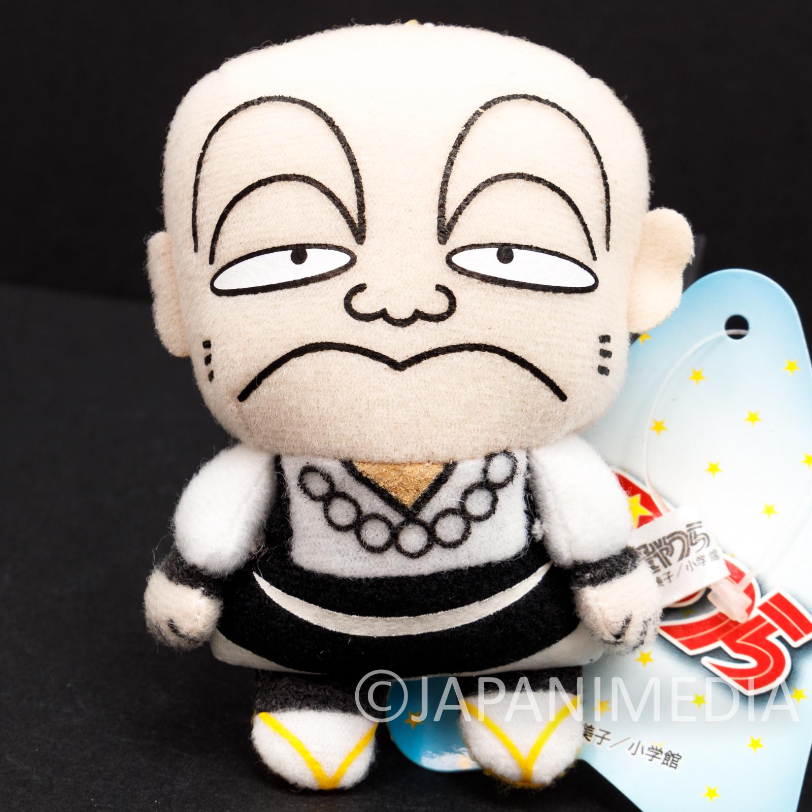 Urusei Yatsura CHERRY Sakuranbou Plush Doll Ballchain JAPAN RUMIKO TAKAHASHI