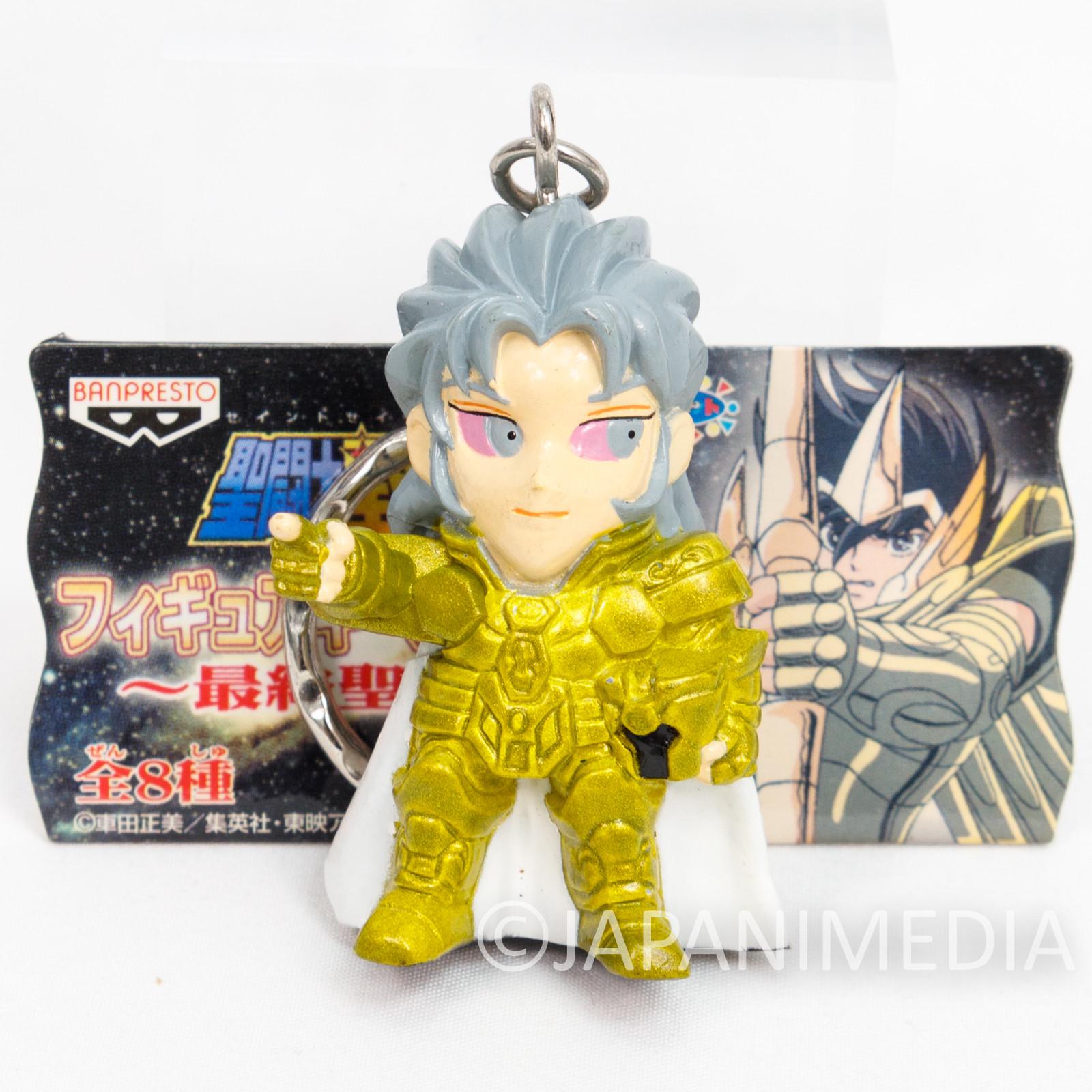 Saint Seiya Gold Saint Gemini Saga Evil Figure Key Chain JAPAN ANIME MANGA
