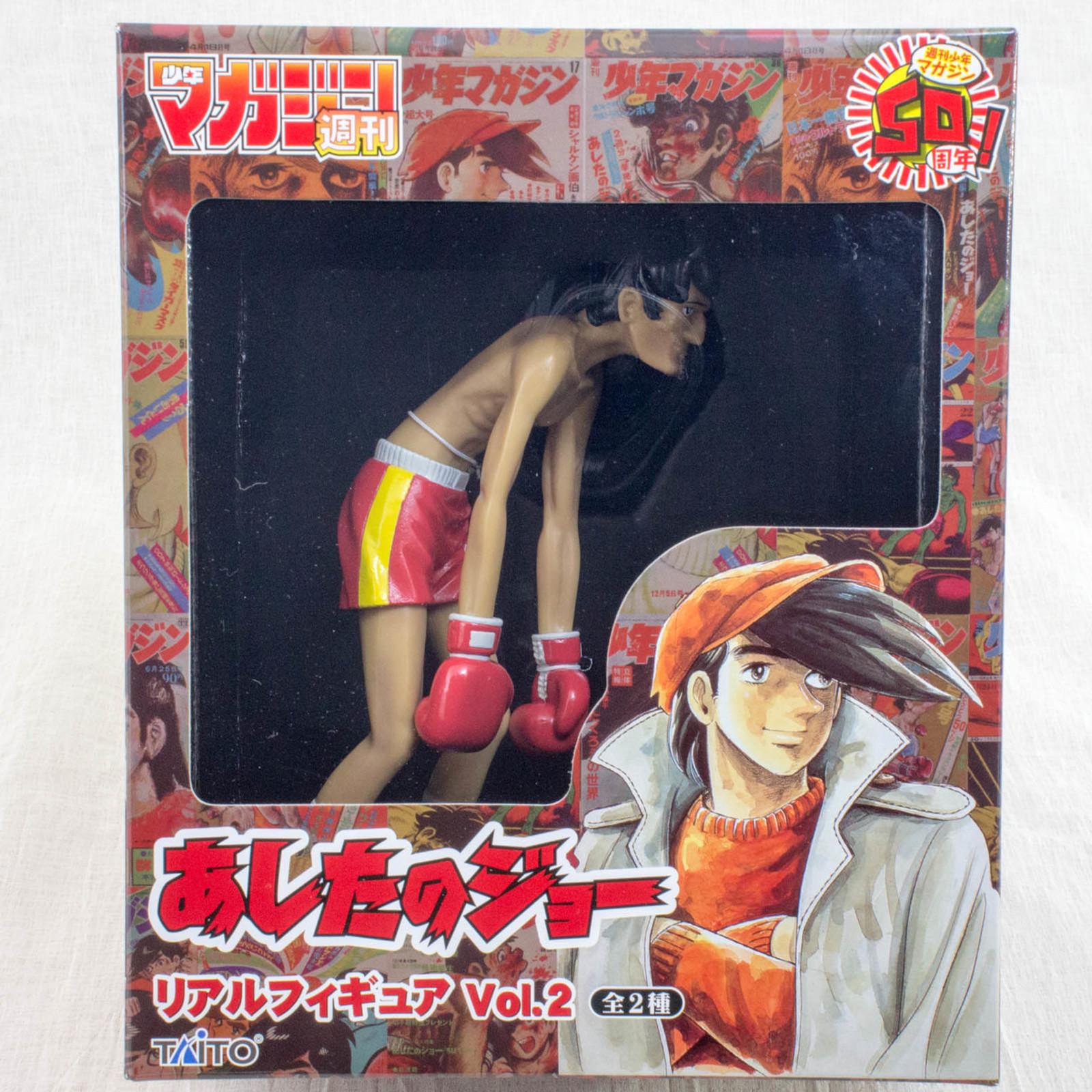 Ashita no Joe Real Figure Vol.02 Tooru Rikiishi Off Guard Ver. Taito JAPAN ANIME