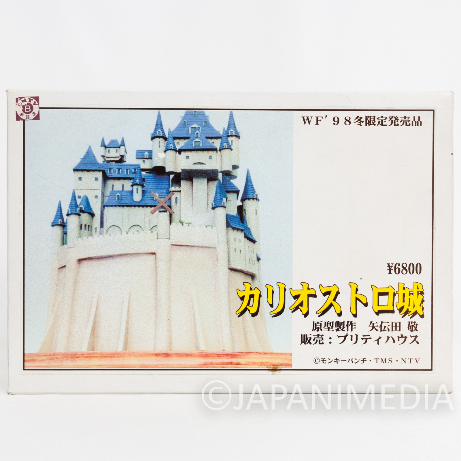 RARE!! Lupin the Third The Castle of Cagliostro Resin Cast Model Kit WF1998
