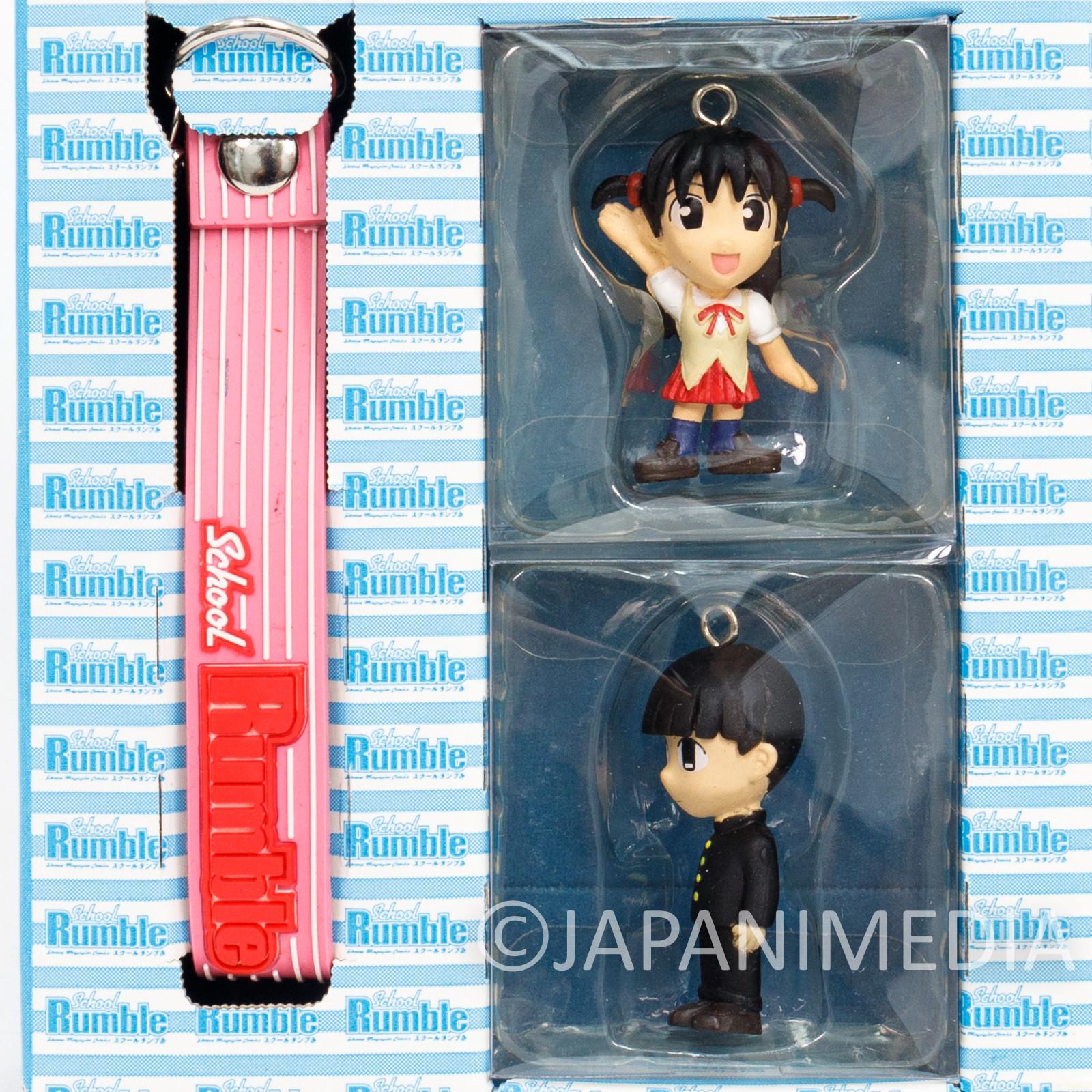 School Rumble Tenma Tsukamoto & Ooji Karasuma Figure Strap JAPAN ANIME