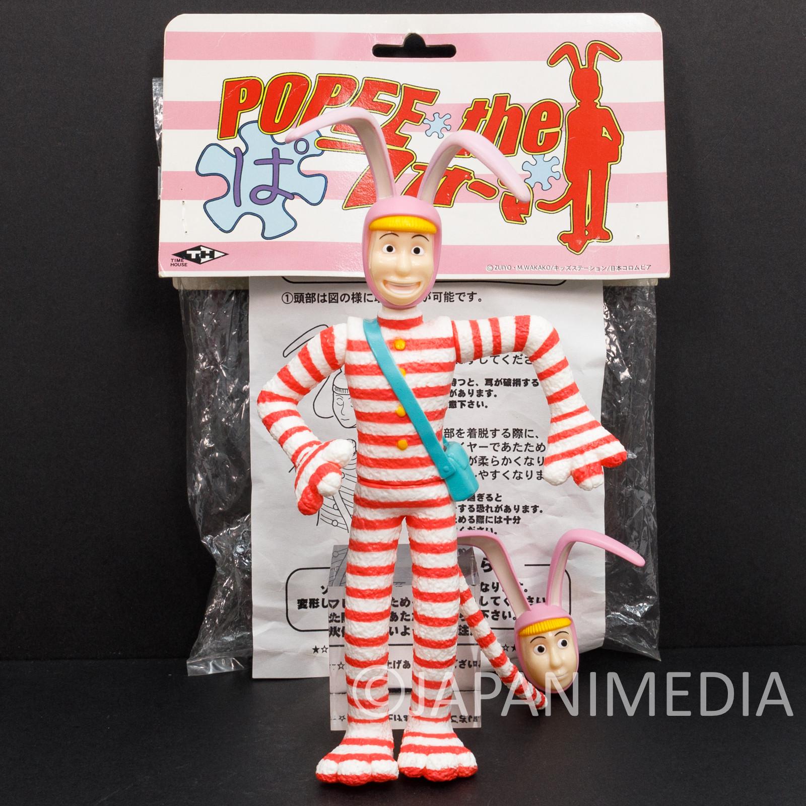 "RARE! Popee the Performer Popee Soft Vinyl Figure 8"" JAPAN ANIME MANGA"