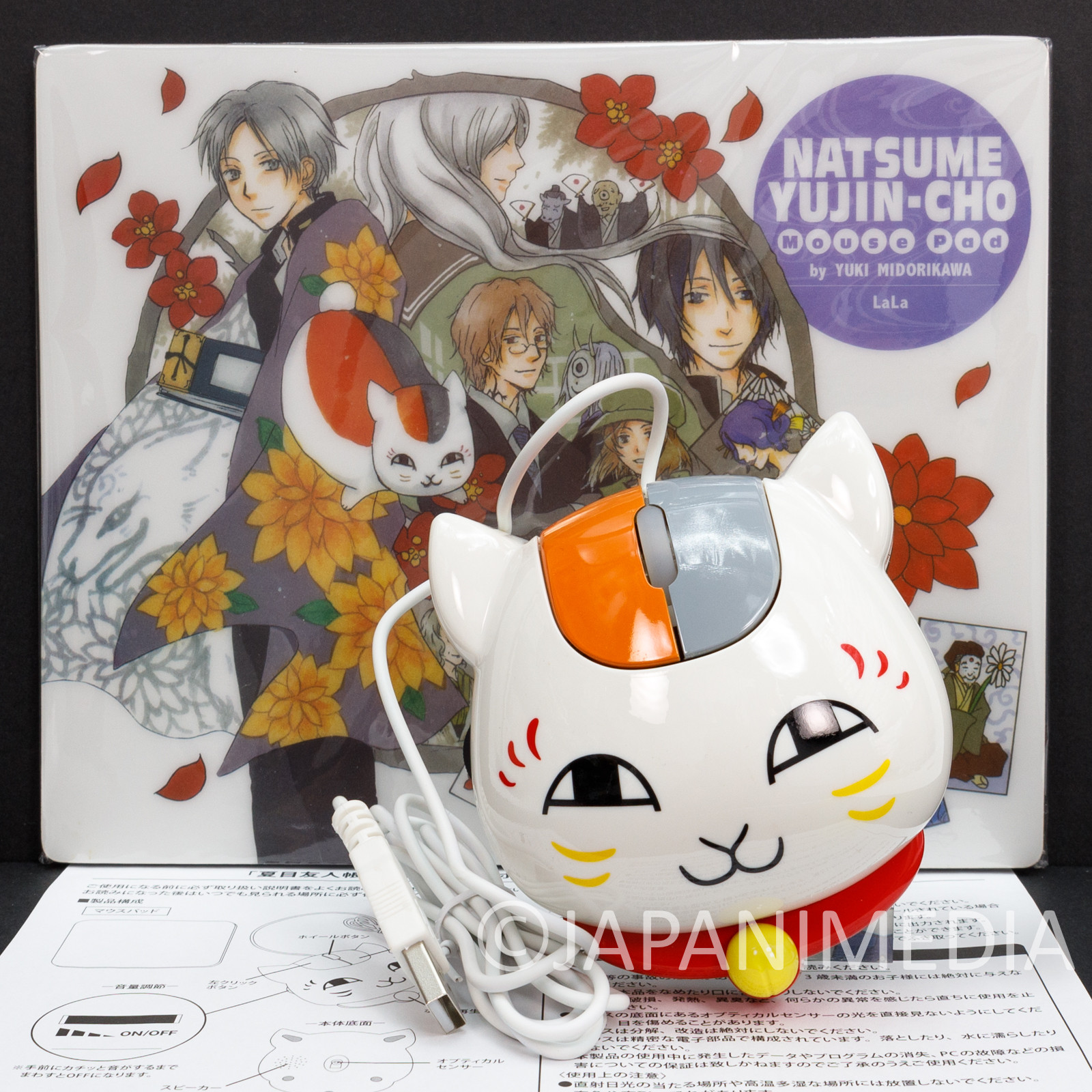 RARE Natsume's Book of Friends Nyanko-sensei Voice PC Mouse & Mouse Pad
