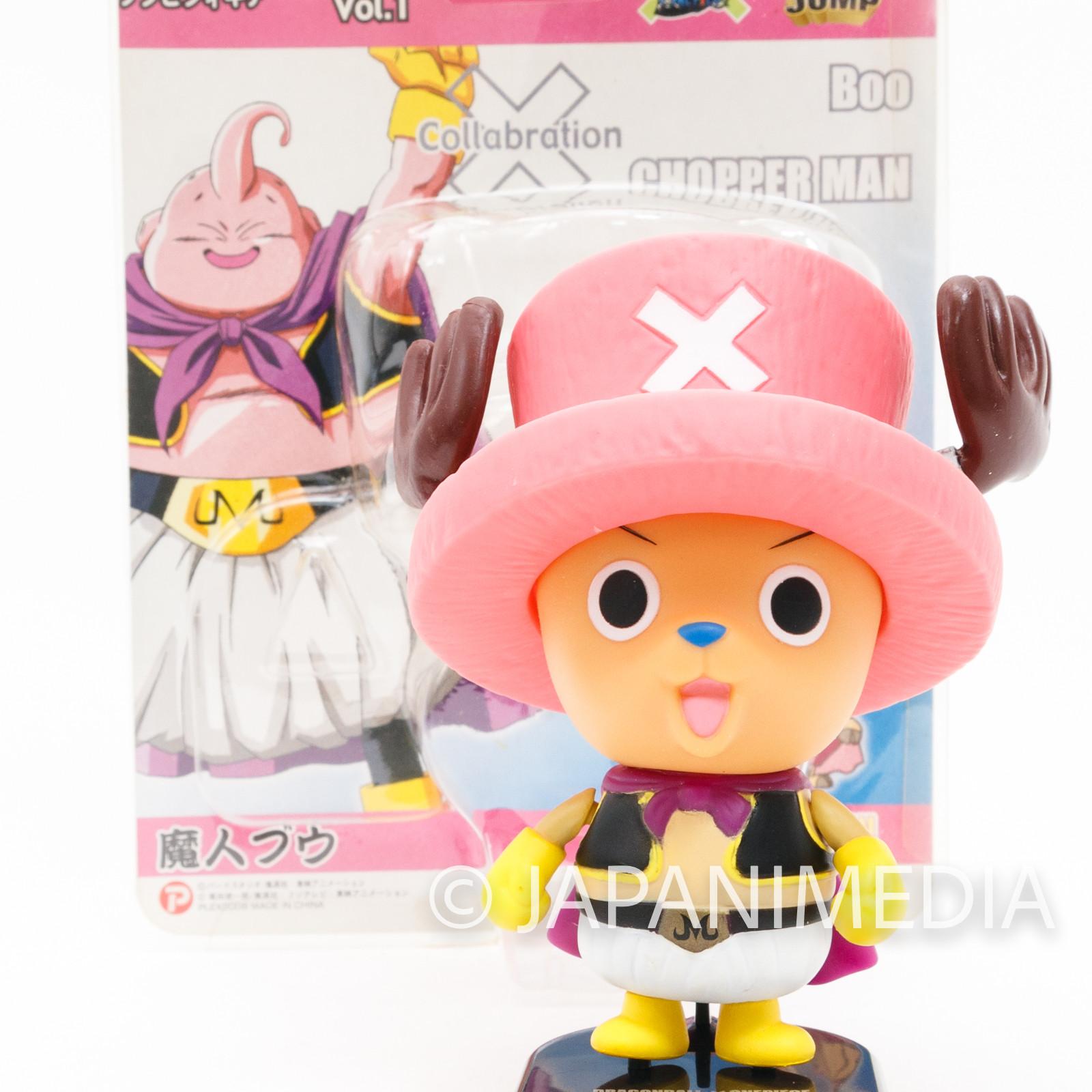 Dragon Ball Z x ONE PIECE Chopper Man x Majin Boo Sofubi Figure JAPAN ANIME