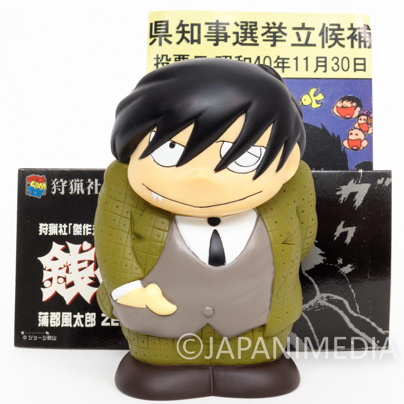 ZENI GEBA Futaro Gamagori Soft Vinyl Figure Coin Bank Medicom Toy George Akiyama