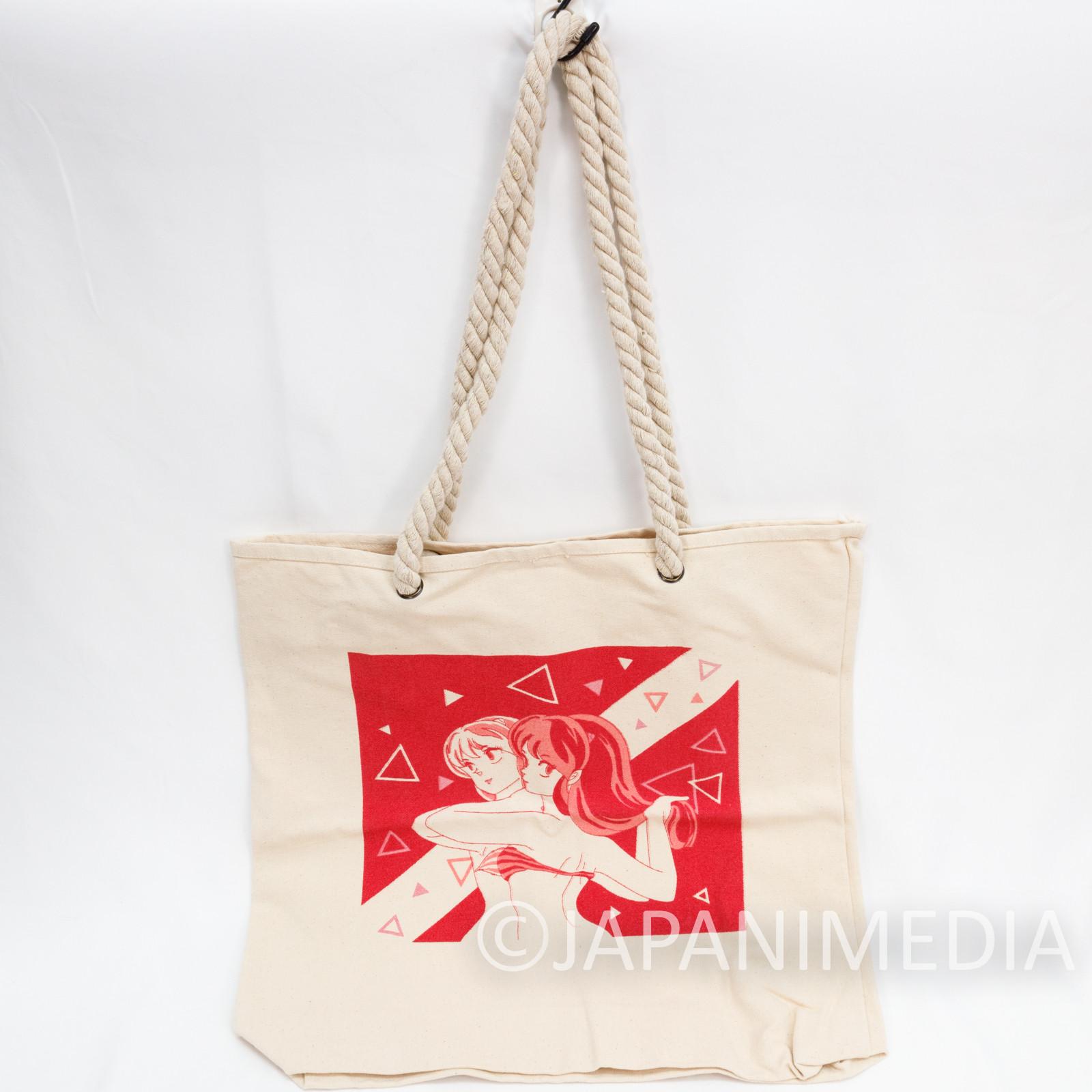 Urusei Yatsura Lum Tote Bag 17x18inch JAPAN ANIME MANGA