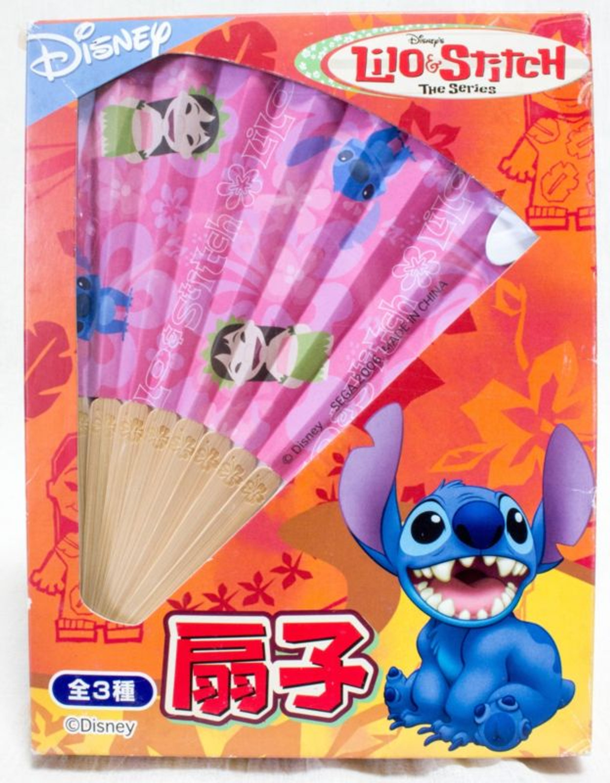 Disney Lilo & Stitch Japanese Folding Fun Sensu SEGA 2006 JAPAN ANIME
