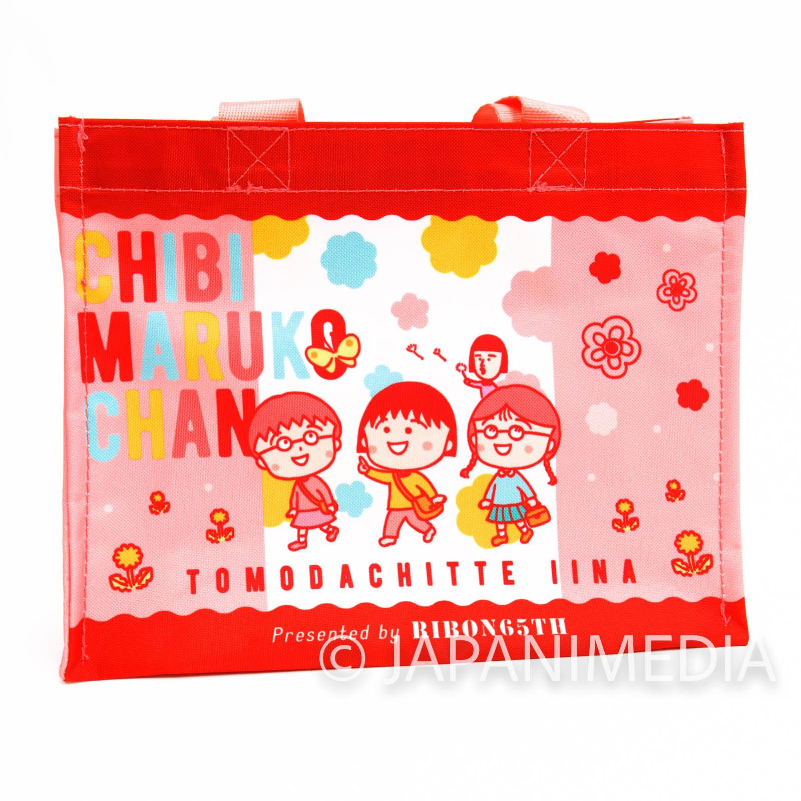 Chibi Maruko Chan Ribon 65th Anniversary Bag JAPAN MANGA