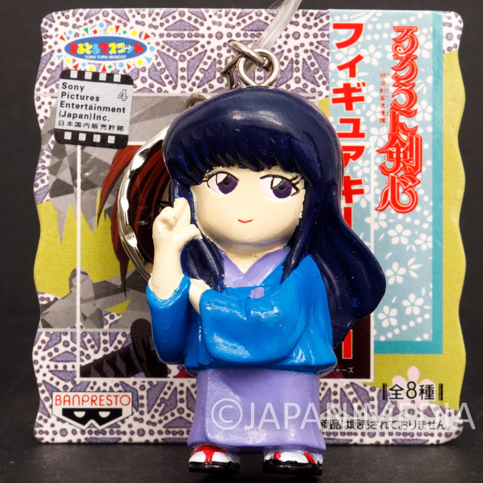 Rurouni Kenshin Megumi Takani Figure Keychain JAPAN ANIME MANGA