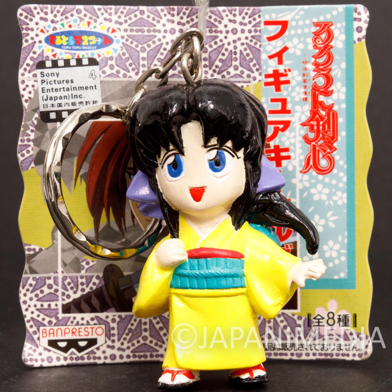 Rurouni Kenshin Kaoru Kamiya Figure Keychain JAPAN ANIME MANGA