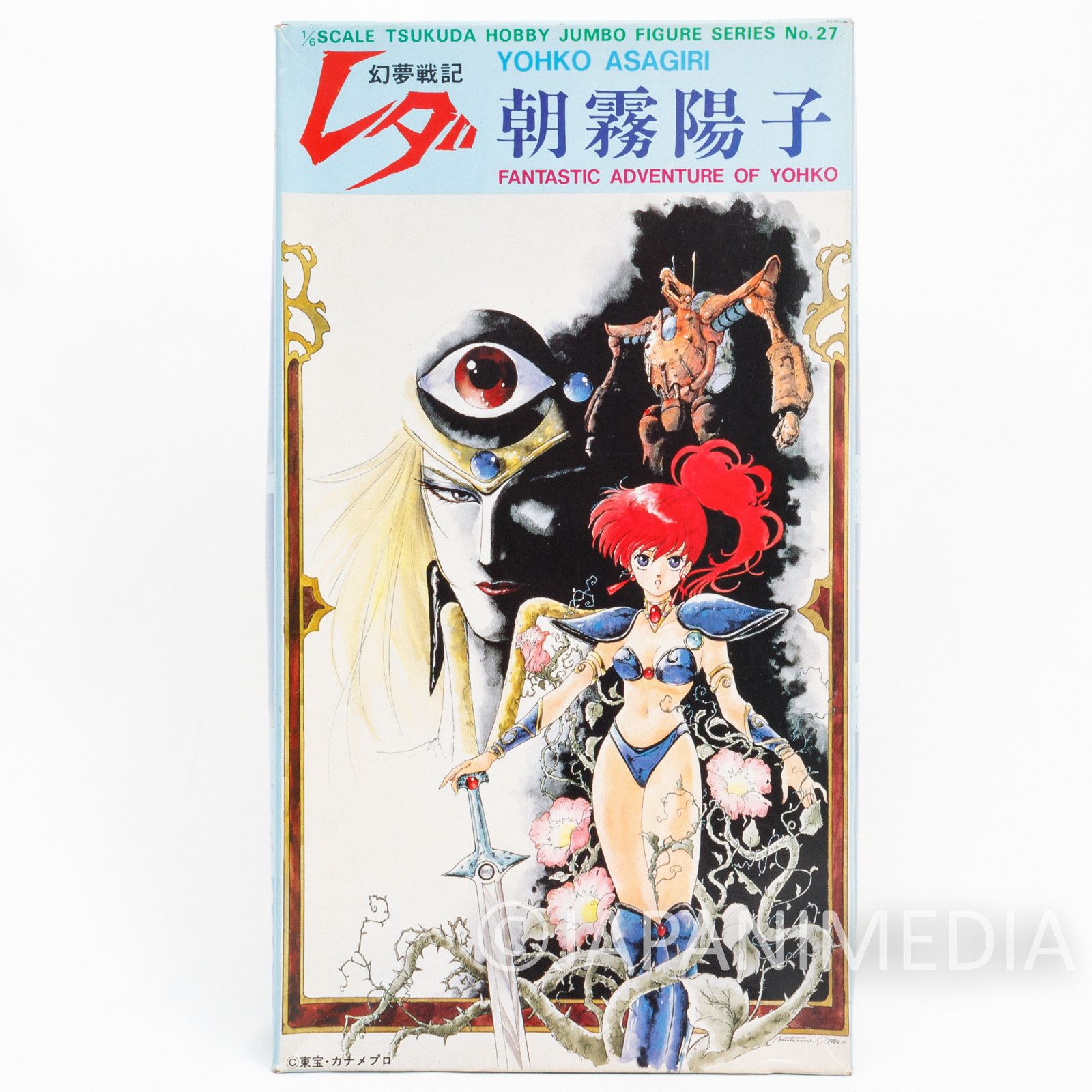 Leda: The Fantastic Adventure of Yohko Asagiri Tsukuda Hobby 1/6 Model Kit