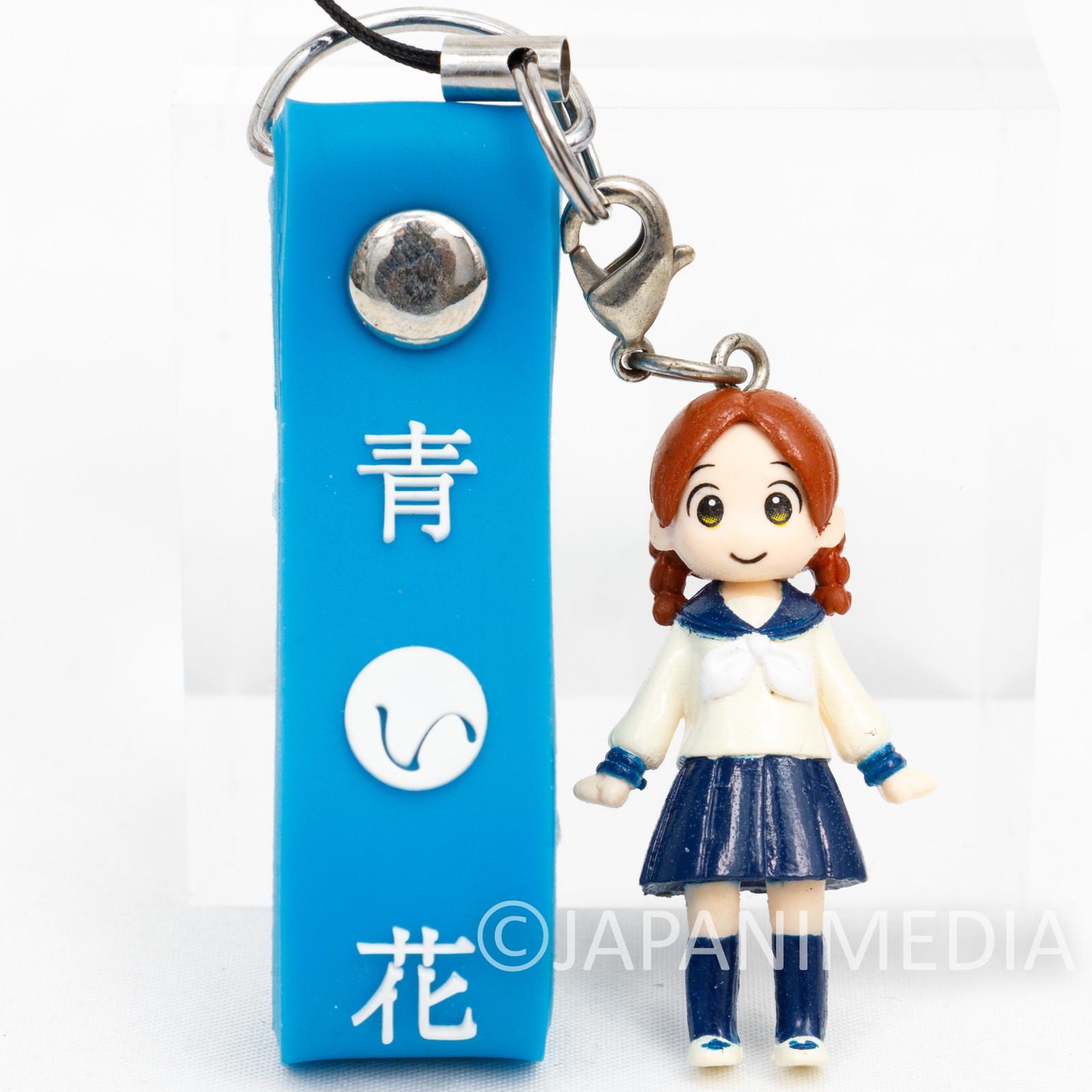 Sweet Blue Flowers Aoi Hana Ah-chan Akira Okudaira Figure Strap JAPAN MANGA