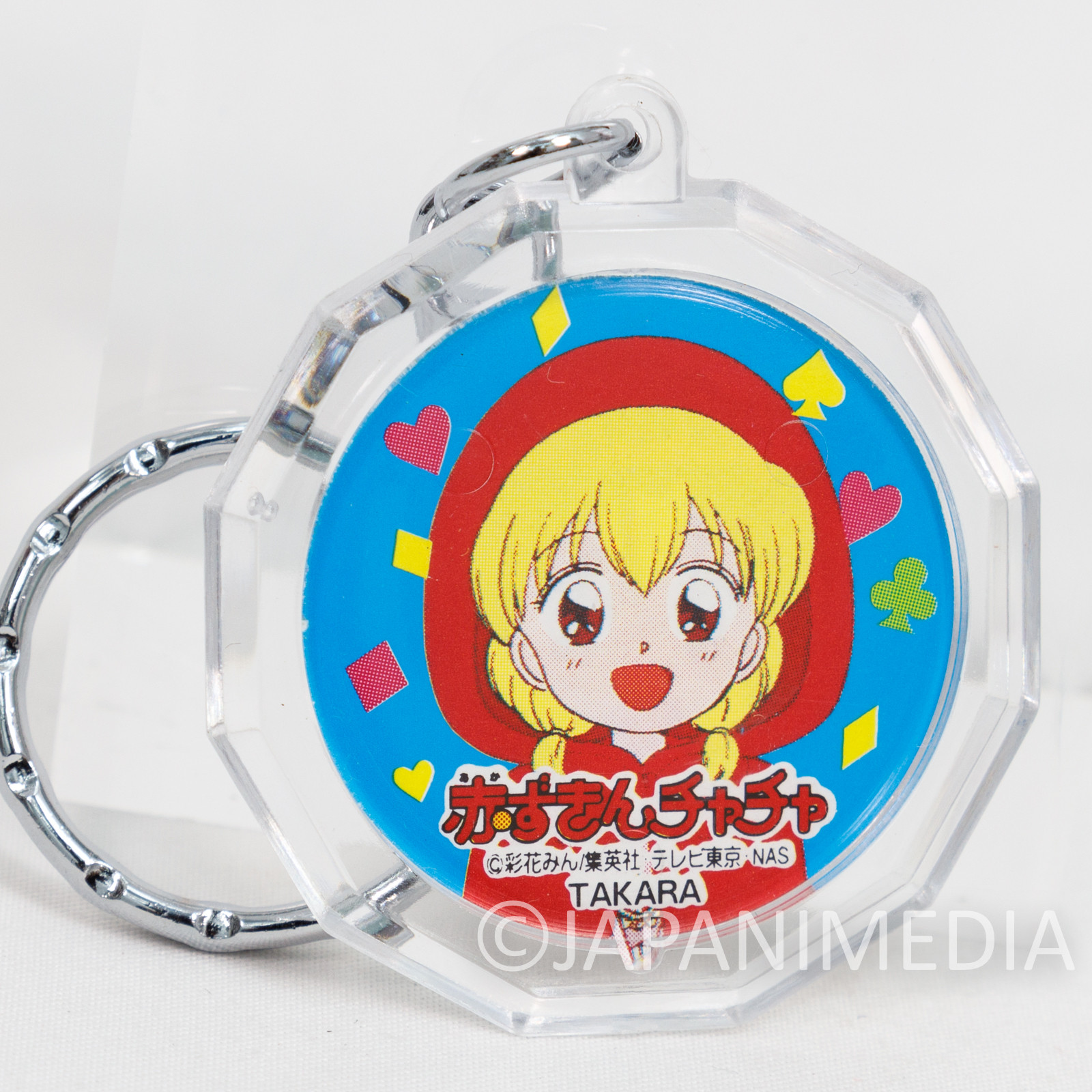 Akazukin Chacha Acrylic Charm Keychain JAPAN ANIME