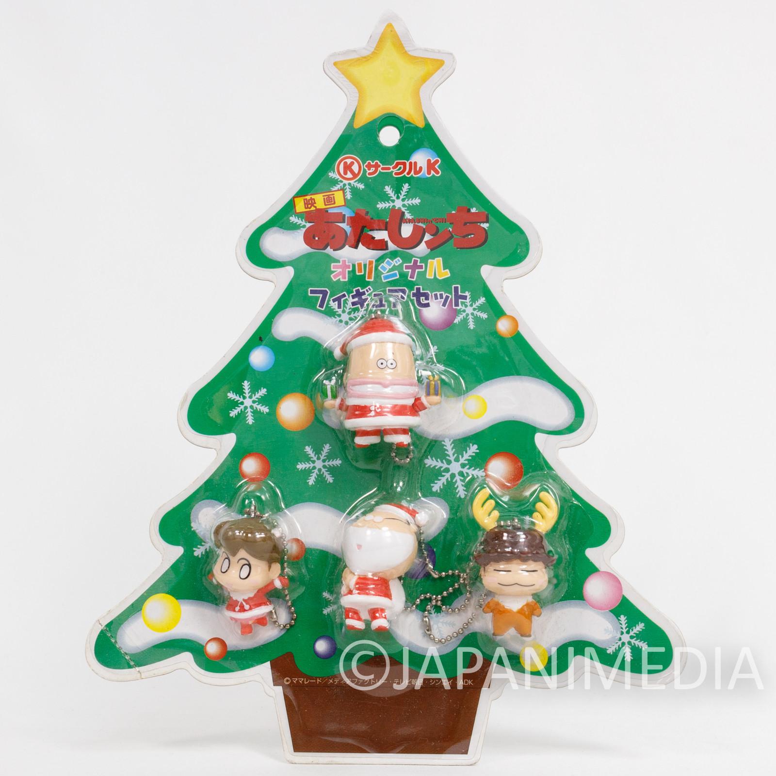 Atashin'chi Christmas Tree Santa Figure Ballchain JAPAN ANIME MANGA