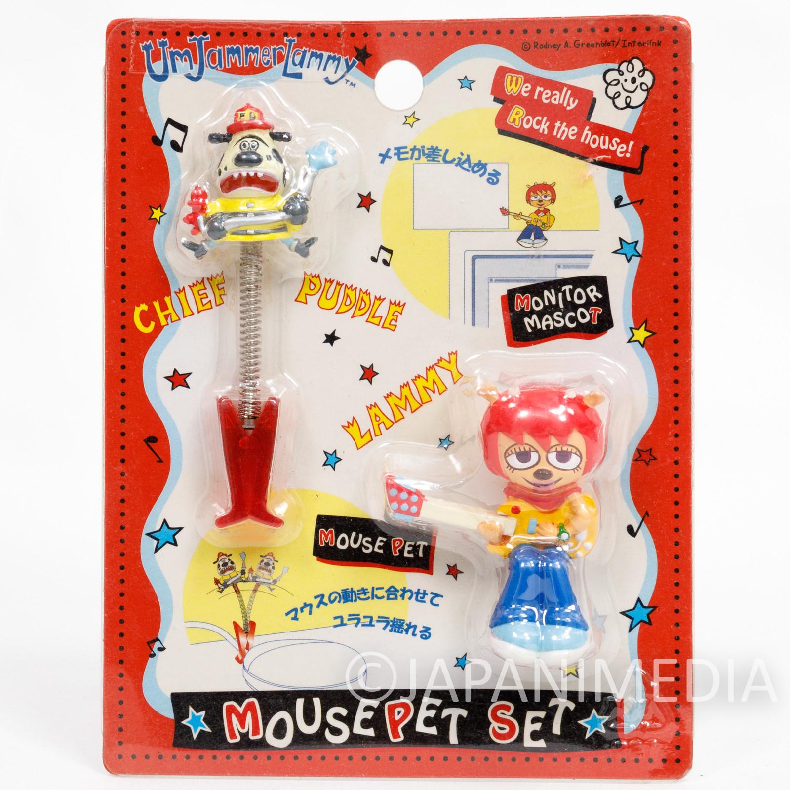 UmJammer Lammy Mascot Figure Mouse Pet Set JAPAN GAME
