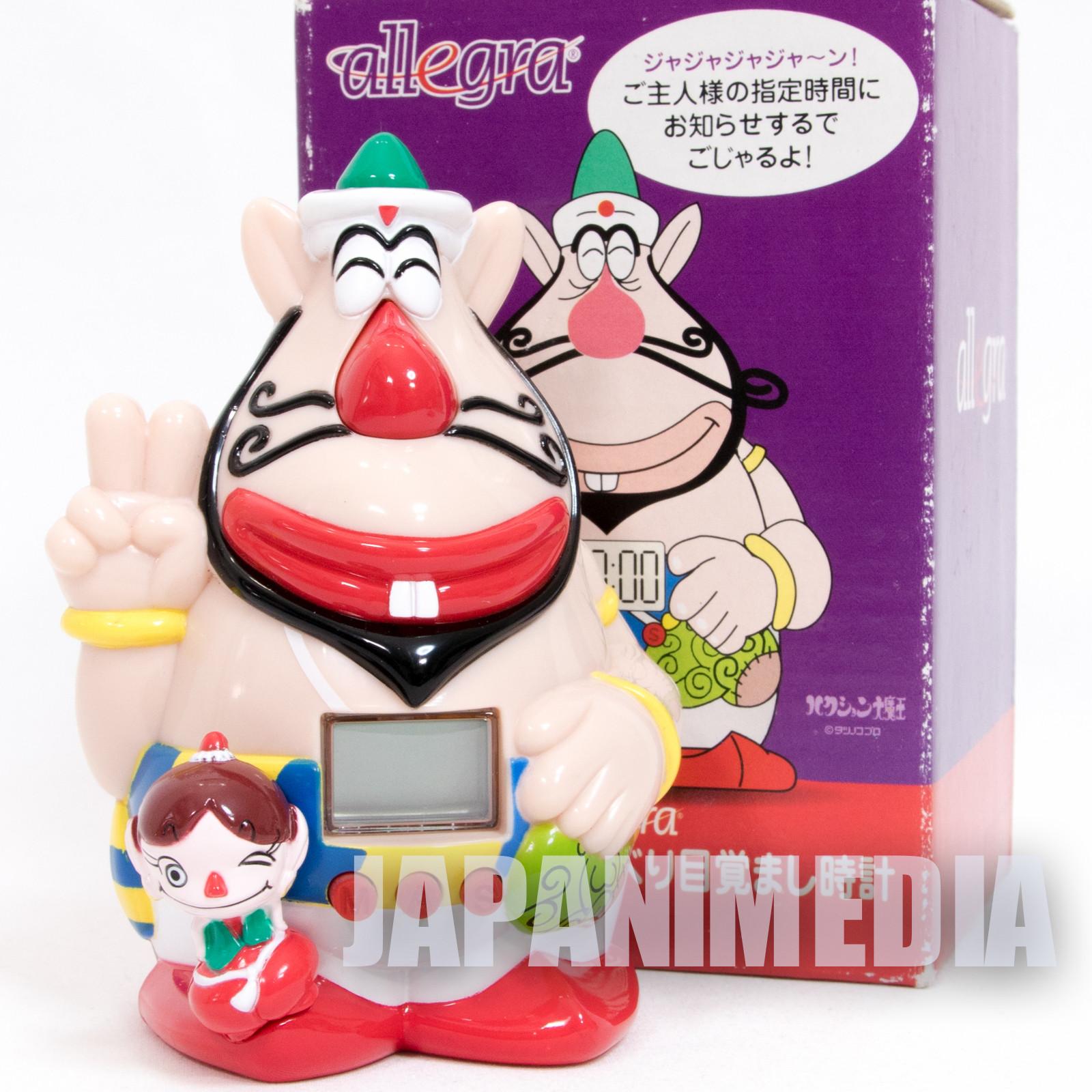 Retro The Genie Family Hakushon Daimaoh Bob Figure Voice Alarm Clock
