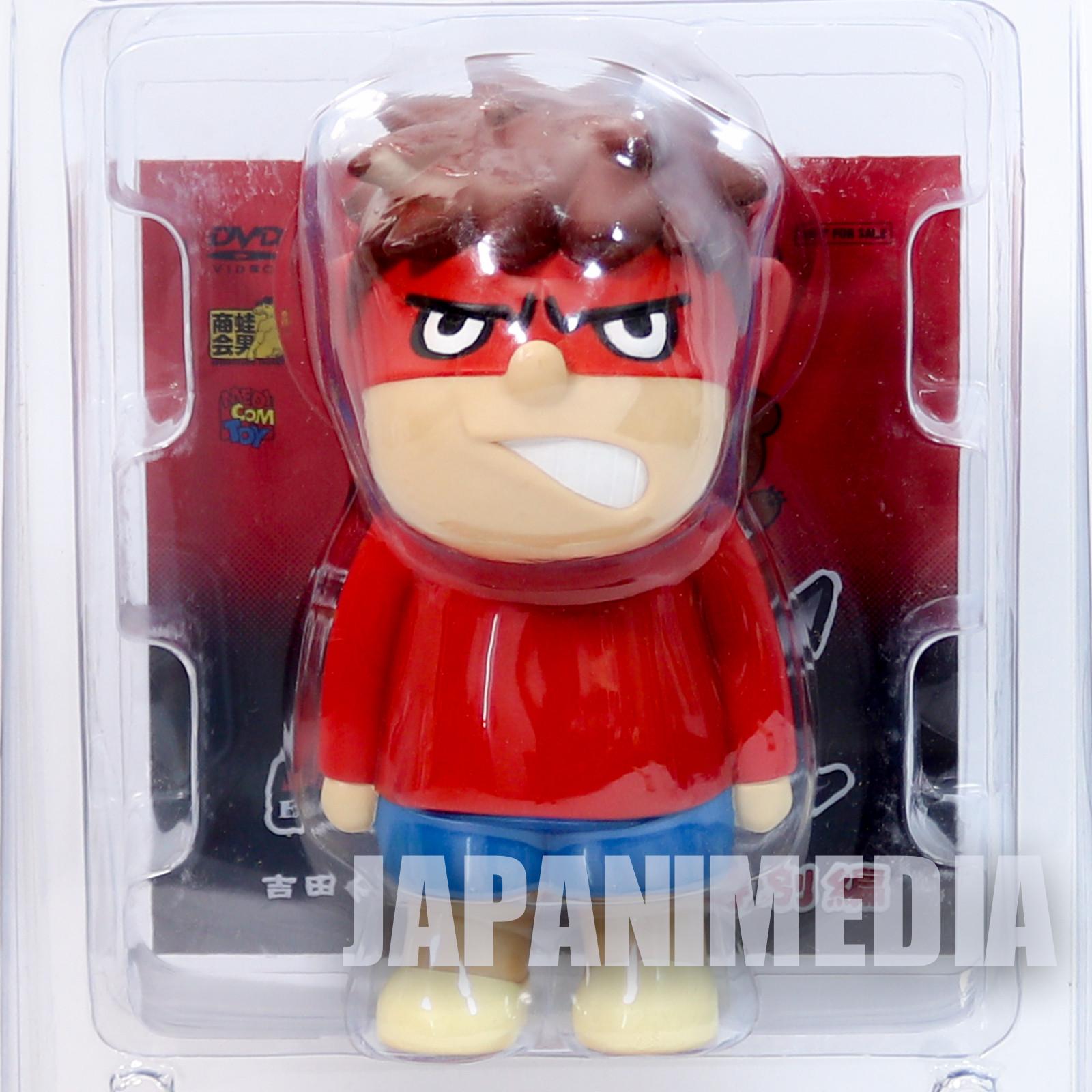 Taka no Tsume Yoshida VCD Figure Medicom Toy FROGMAN JAPAN ANIME