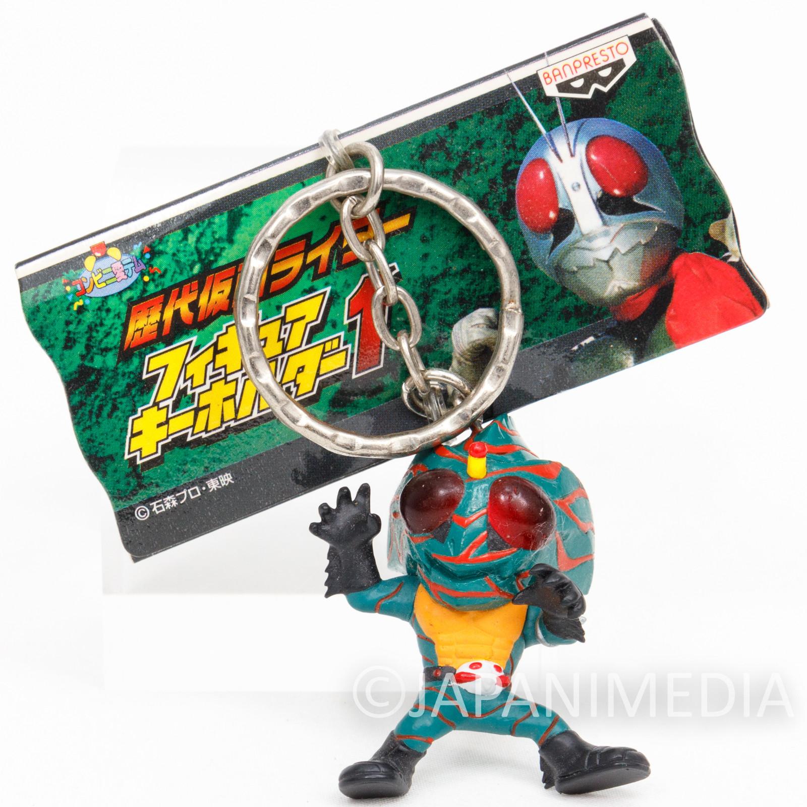Kamen Maked Rider Amazon Figure Keychain JAPAN ANIME TOKUSATSU