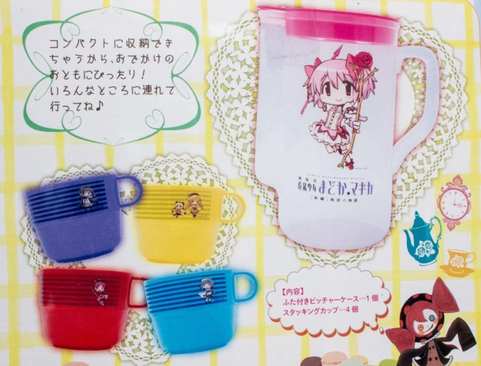 Puella Magi Madoka Magica Pitcher & Mag Cup Ter Party Set JAPAN ANIME