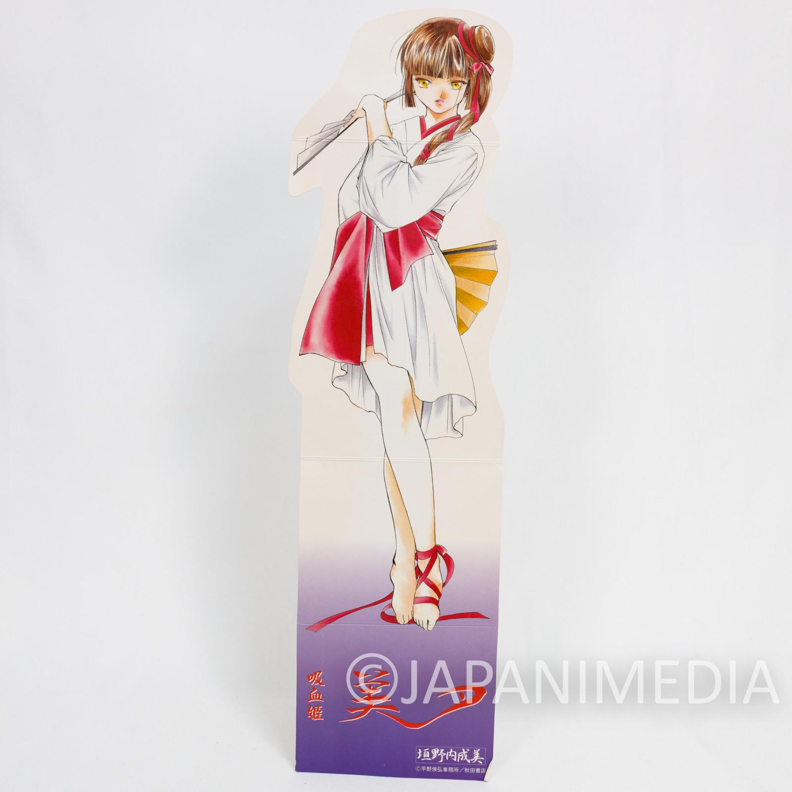 Vampire Princess Miyu Standing Paper POP Panel JAPAN ANIME