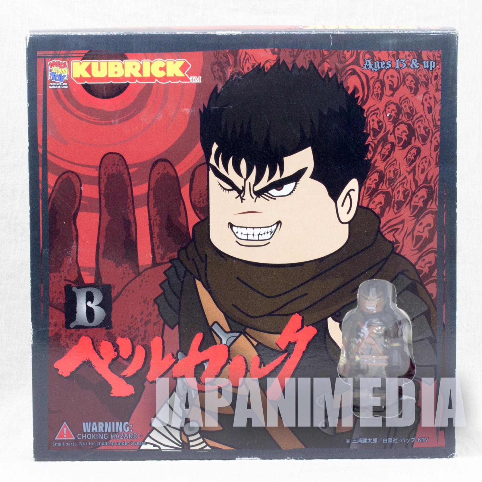 RARE! Berserk Kubrick B Set Medicom Toy Figure JAPAN ANIME MANGA
