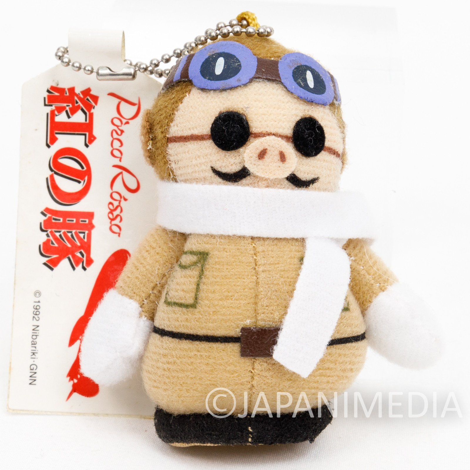 RARE! Porco Rosso Marco Pagot Finger Puppet Plush Doll Ballchain Ghibli