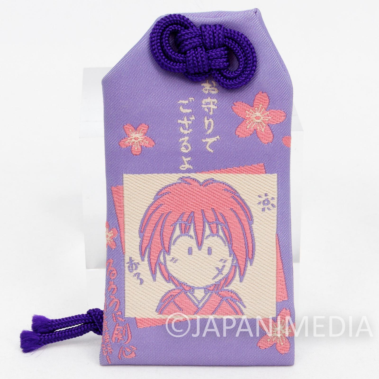 Retro Rurouni Kenshin Talisman Omamori JAPAN ANIME