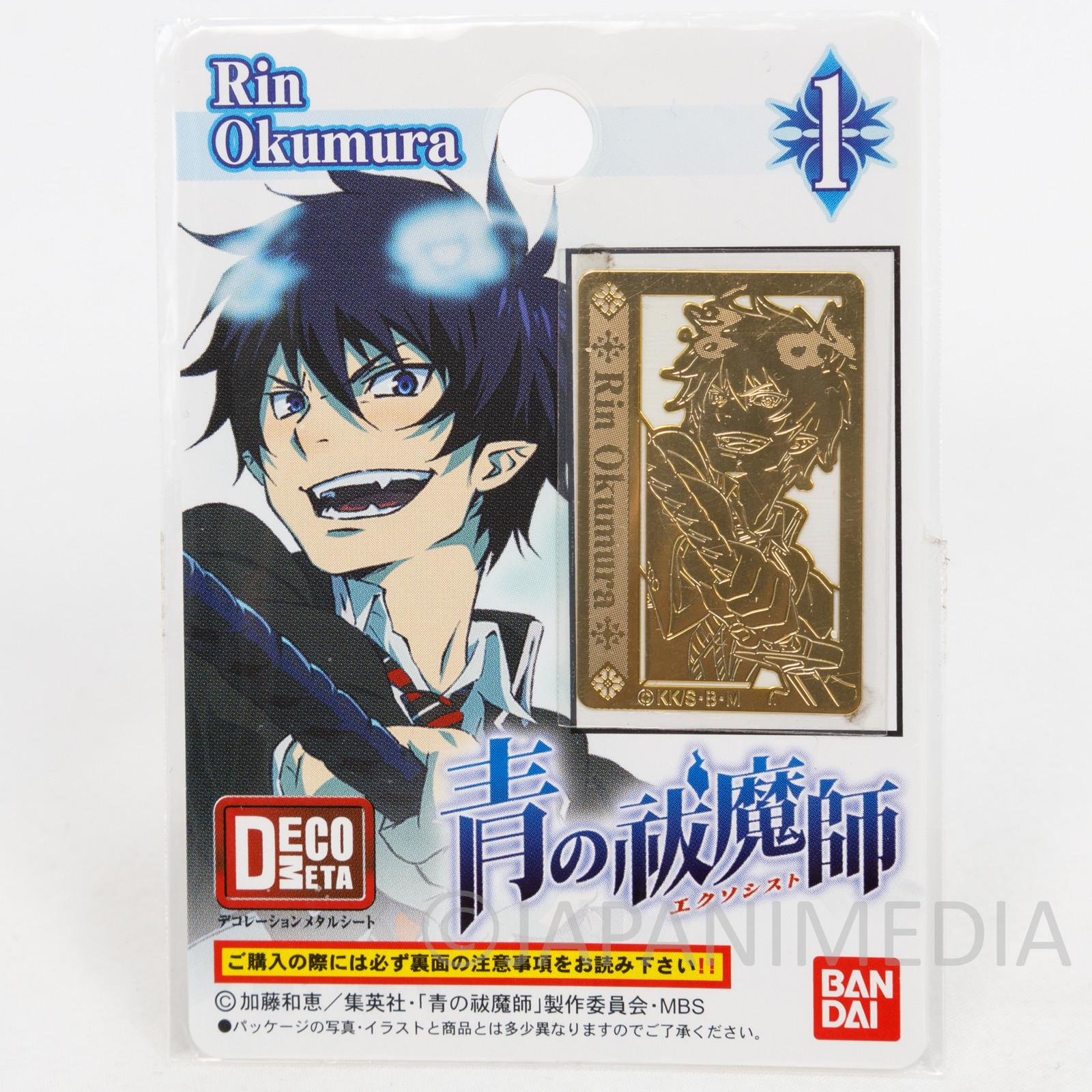 Blue Exorcist Rin Okumura DecoMeta Sticker BANDAI JAPAN ANIME