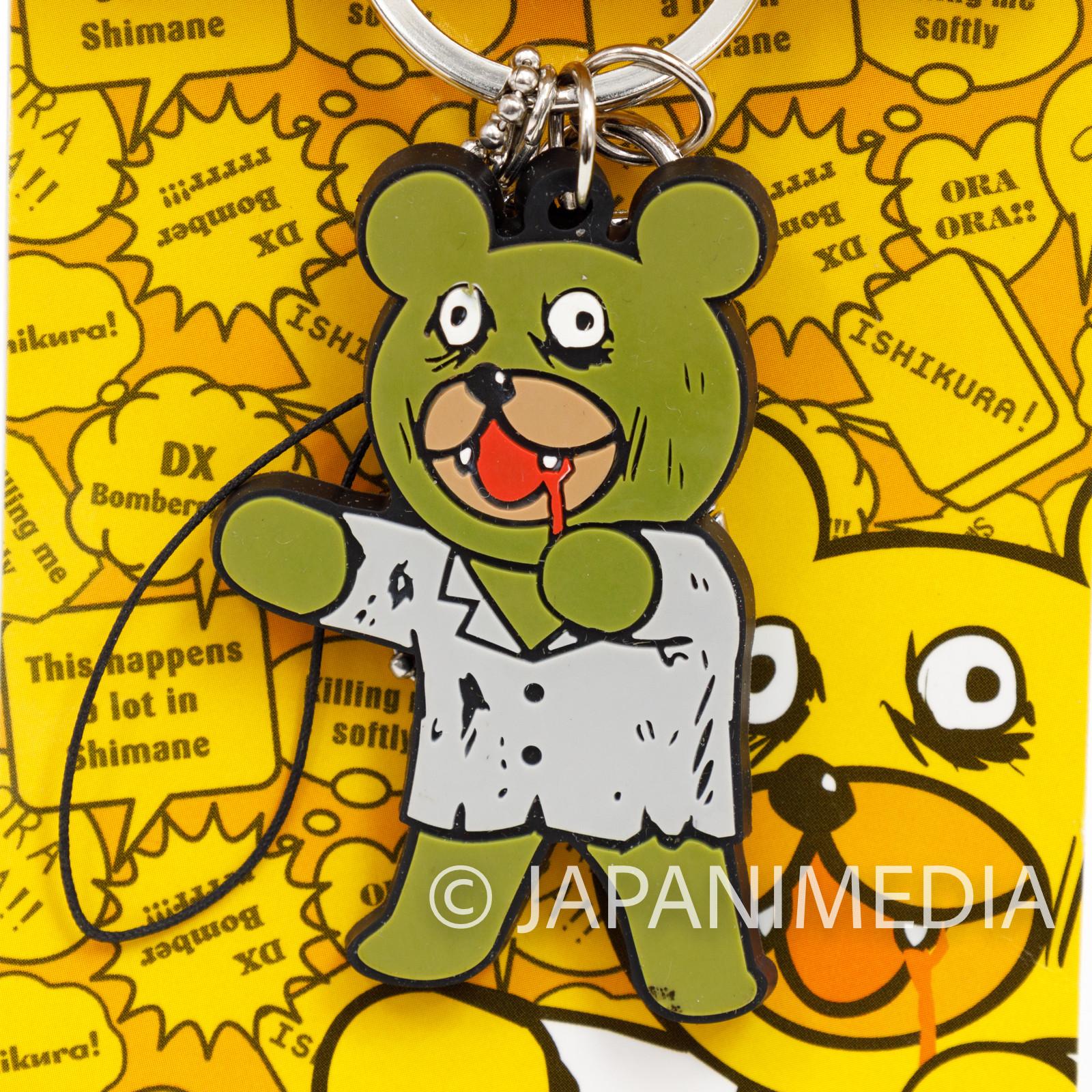 Taka no Tsume Dr. Leonard Zombie Rubber Keychain FROGMAN JAPAN ANIME