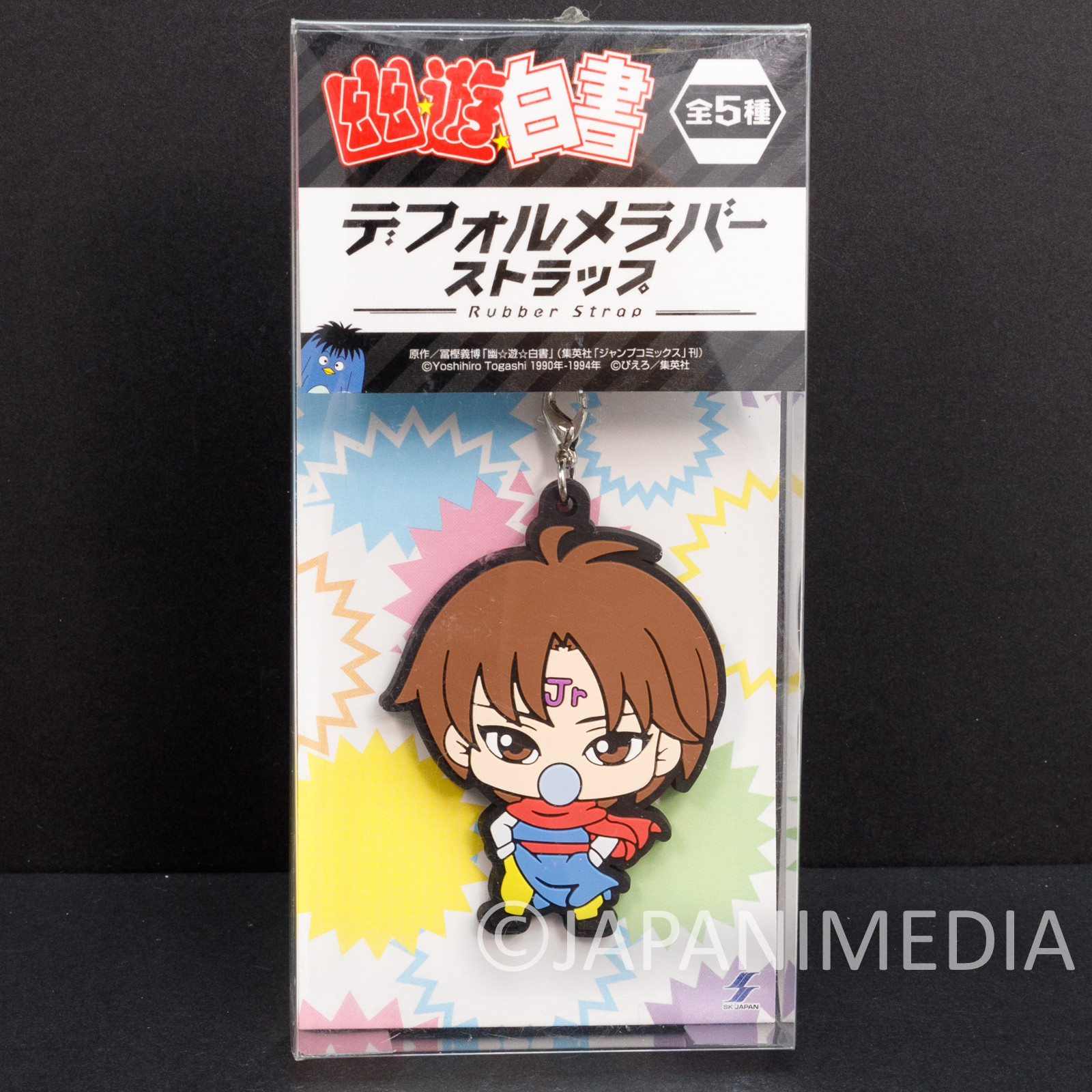 Yu-Yu Hakusho Koenma Rubber Mascot Strap SK JAPAN ANIME