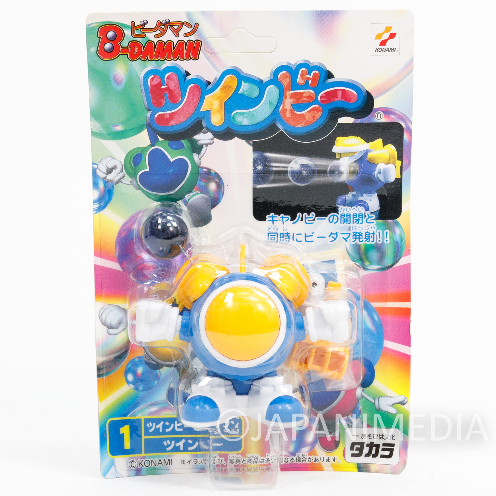 RARE! TwinBee B-daman Toy Figure Takara JAPAN GAME FAMICOM NES