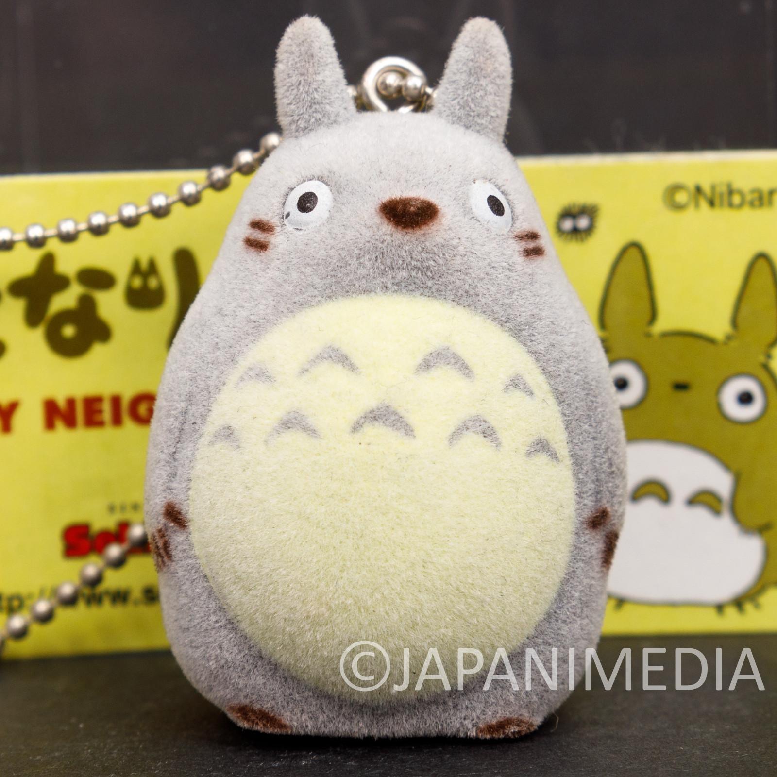 My Neighbor Totoro Dai Totoro Flocky Figure Ballchain Ghibli JAPAN ANIME