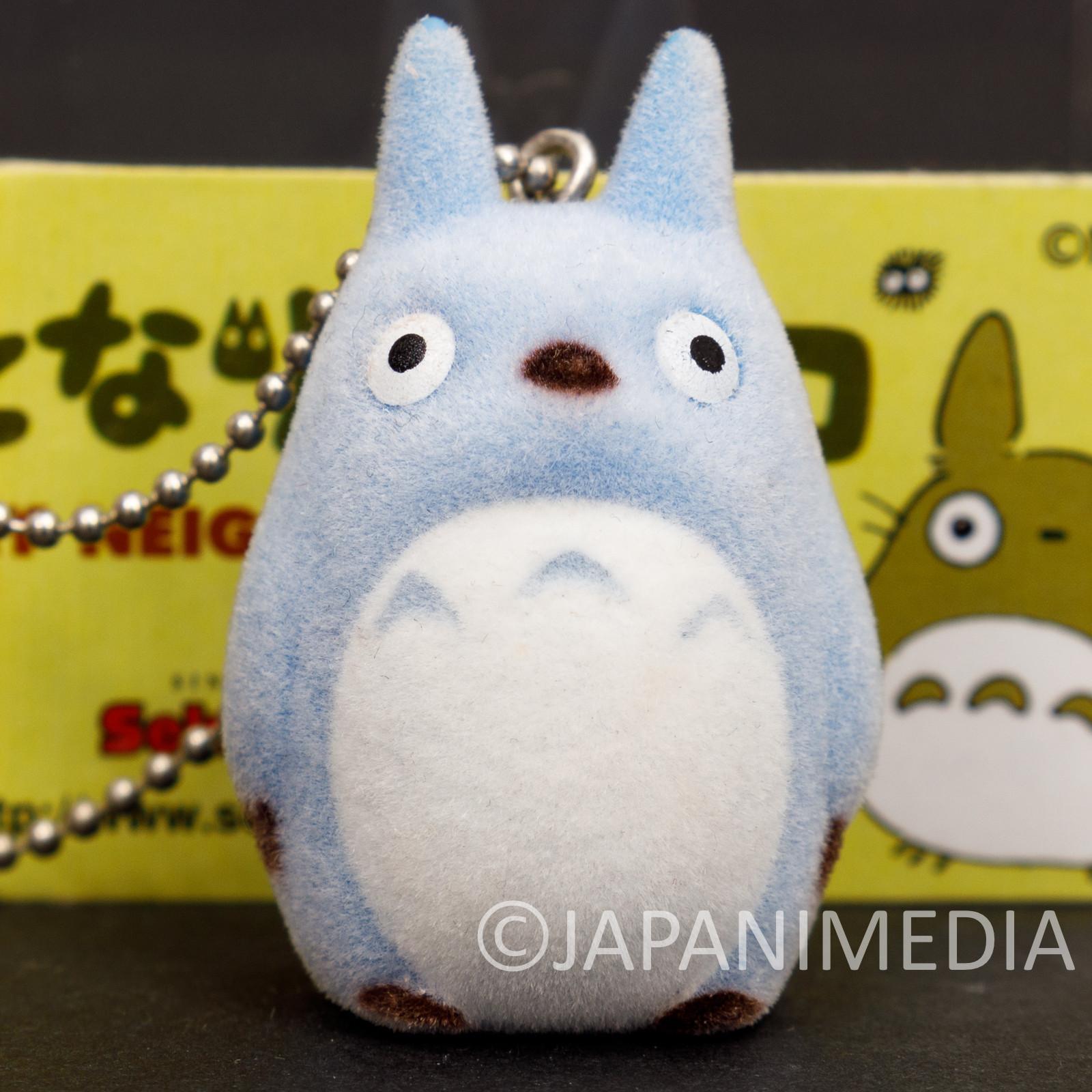 My Neighbor Totoro Chu Totoro Flocky Figure Ballchain Ghibli JAPAN ANIME