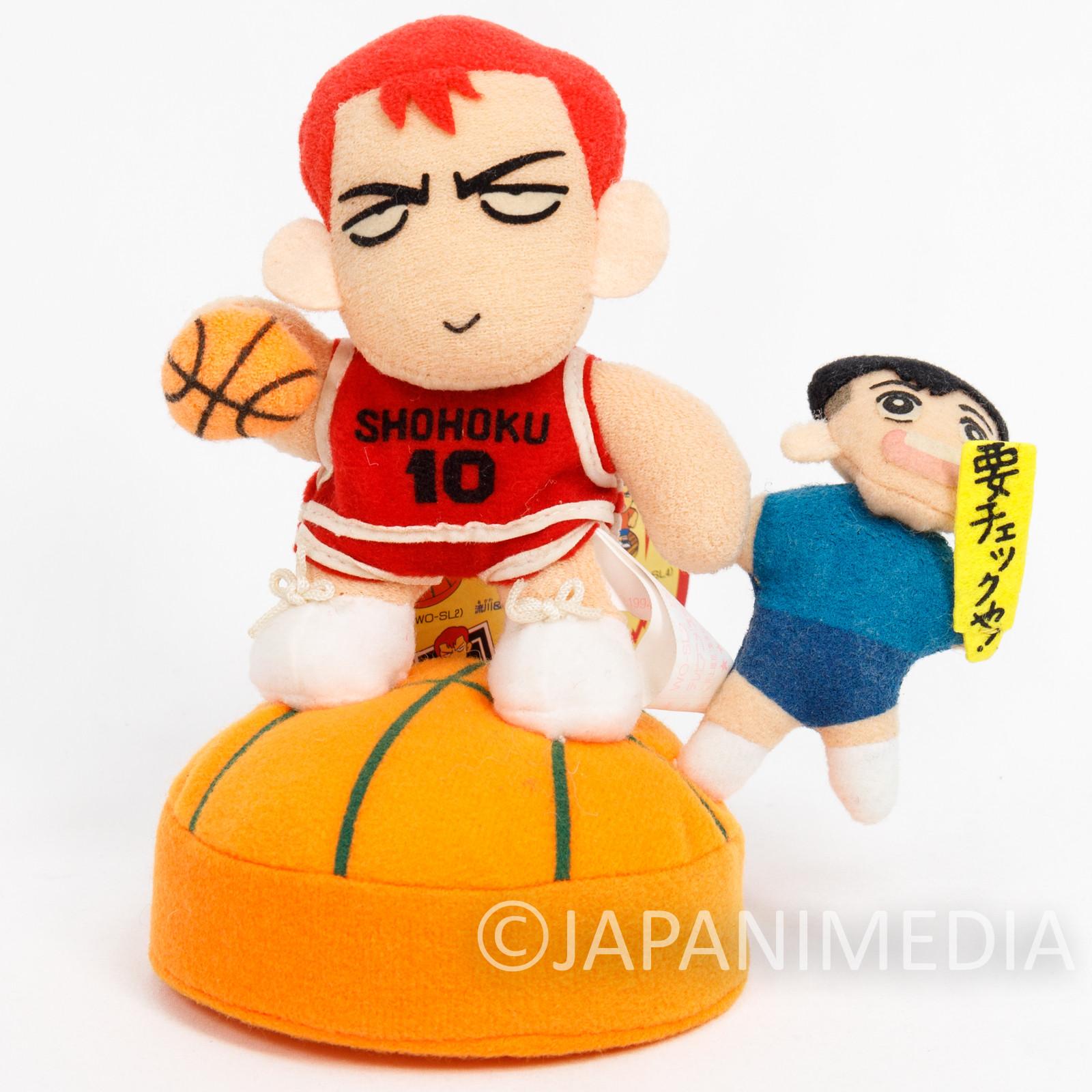 Slam Dunk Plush Doll Hanamichi Sakuragi & Hikoichi Aida Banpresto JAPAN