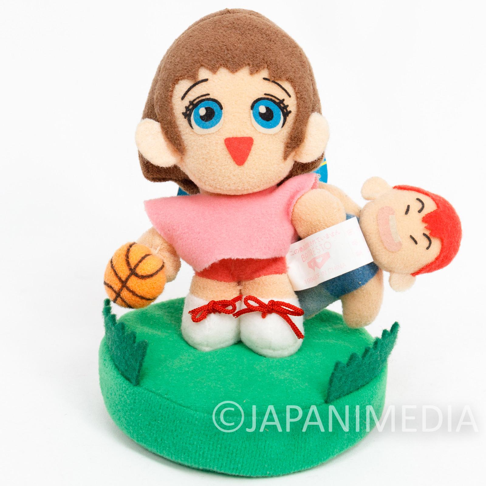 Slam Dunk Plush Doll Haruko Akagi & Hanamichi Sakuragi Banpresto JAPAN
