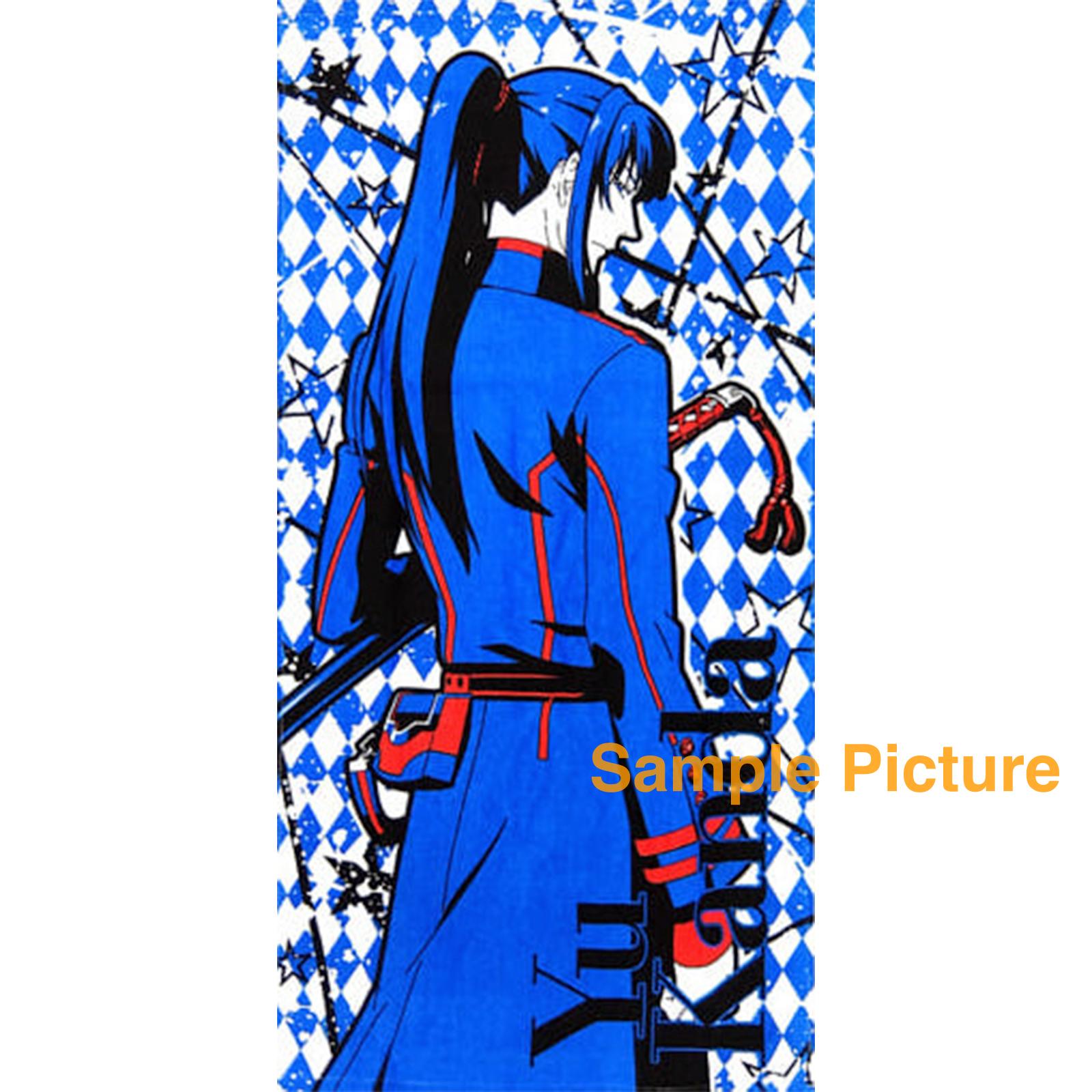 D.Gray-man Yu Kanda Bath Towel (Length 100cm) Banpresto JAPAN