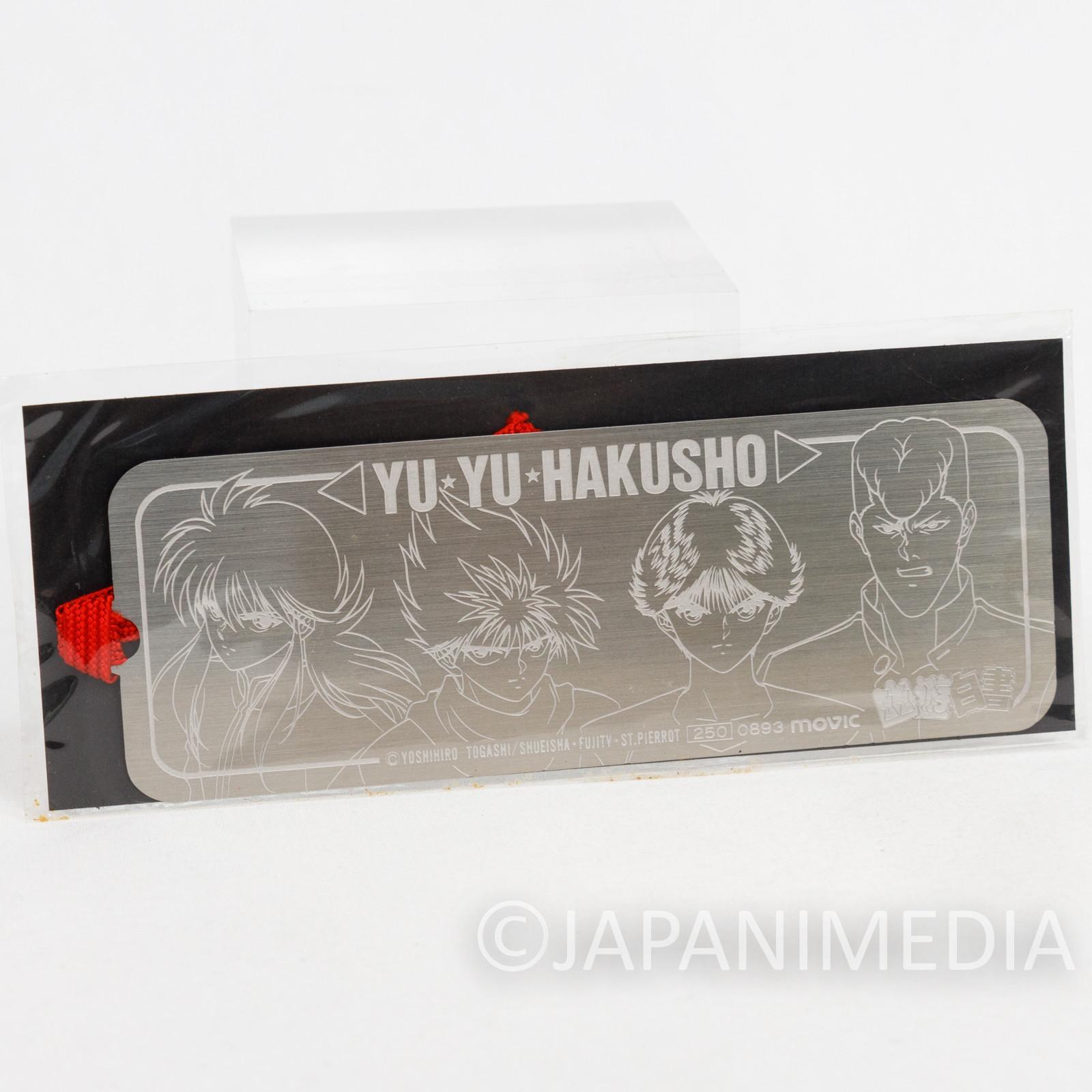 Yu Yu Hakusho Metal Bookmarker Yusuke / Kuwabara / Kurama / Hiei