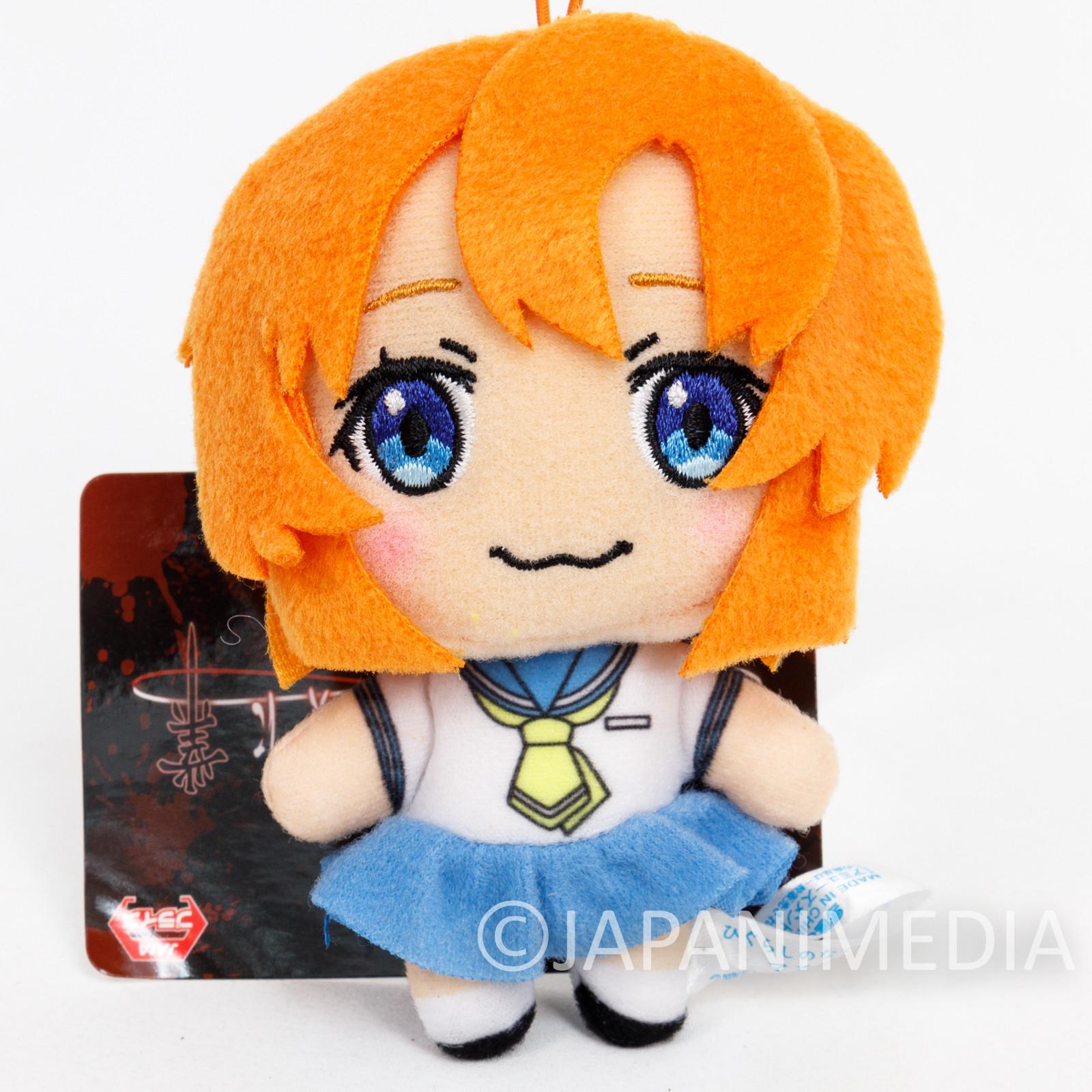 When They Cry Rena Ryugu Plush Doll Strap