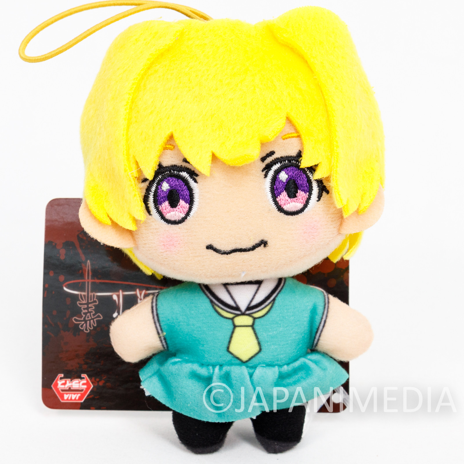 When They Cry Satoko Hojo Plush Doll Strap