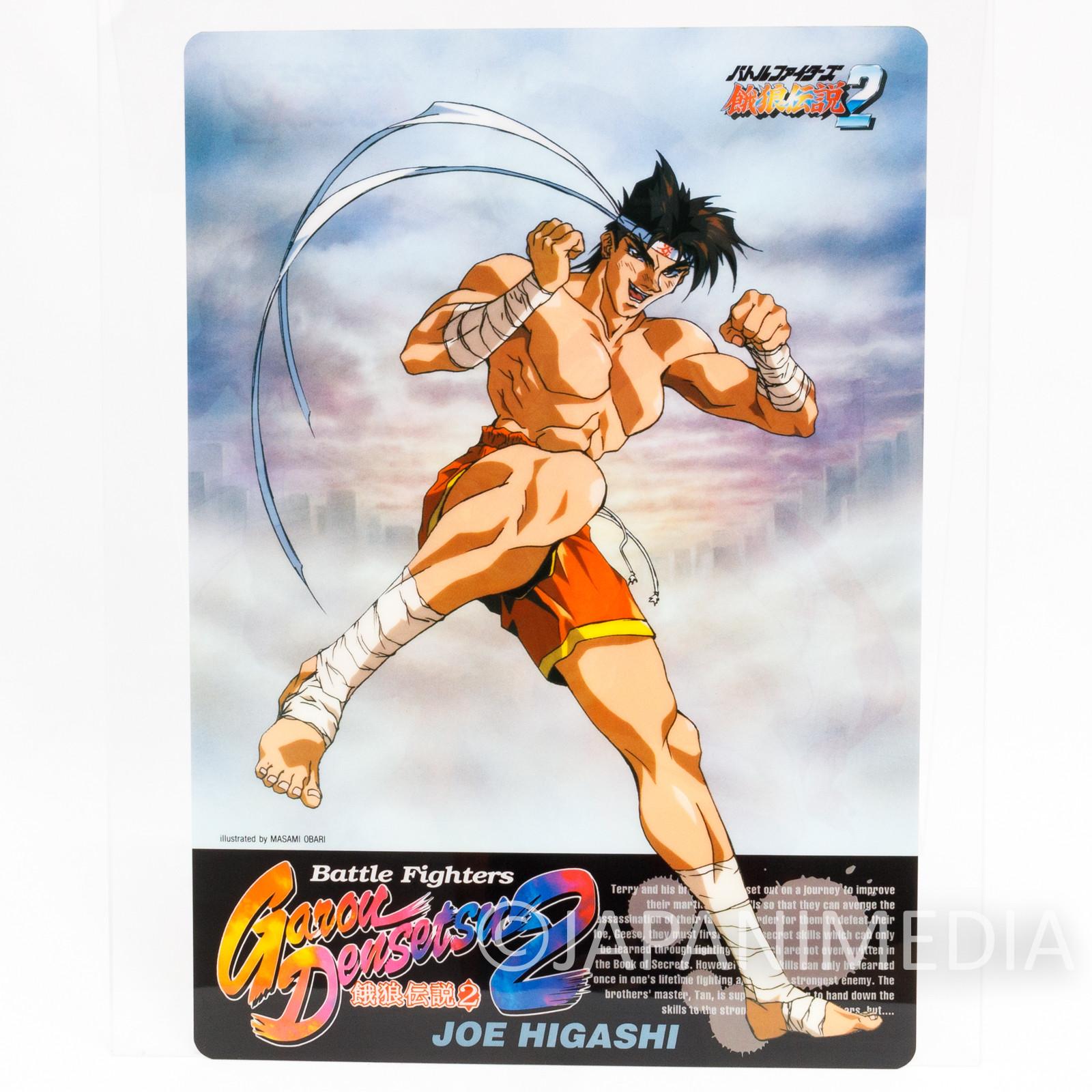 Fatal Fury / King of Fighters Joe Higashi Plastic Pencil Board Pad Shitajiki SNK 2