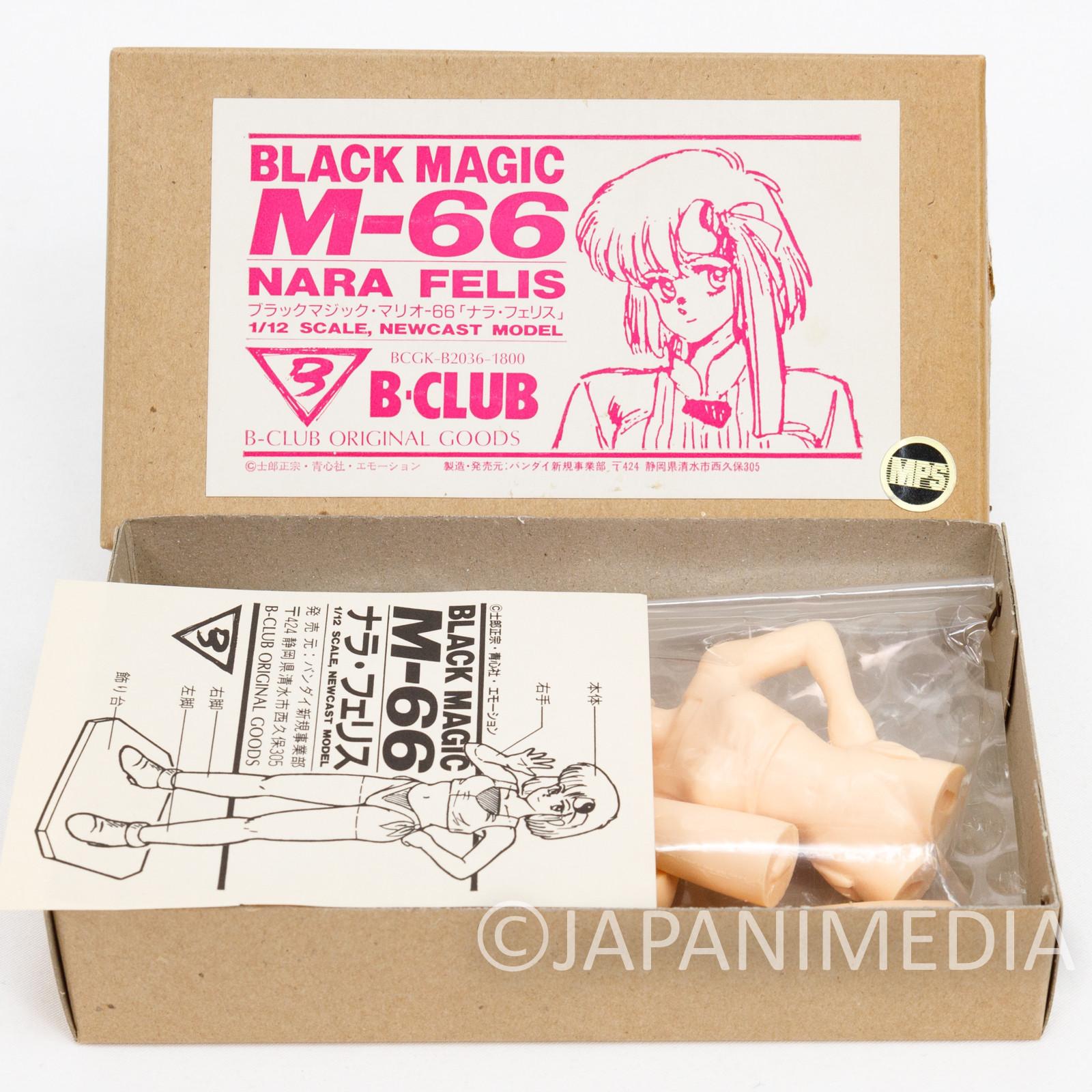 Black Magic M-66 Nara Ferris 1/12 Scale Resin Cast Model Kit Shirow Masamune