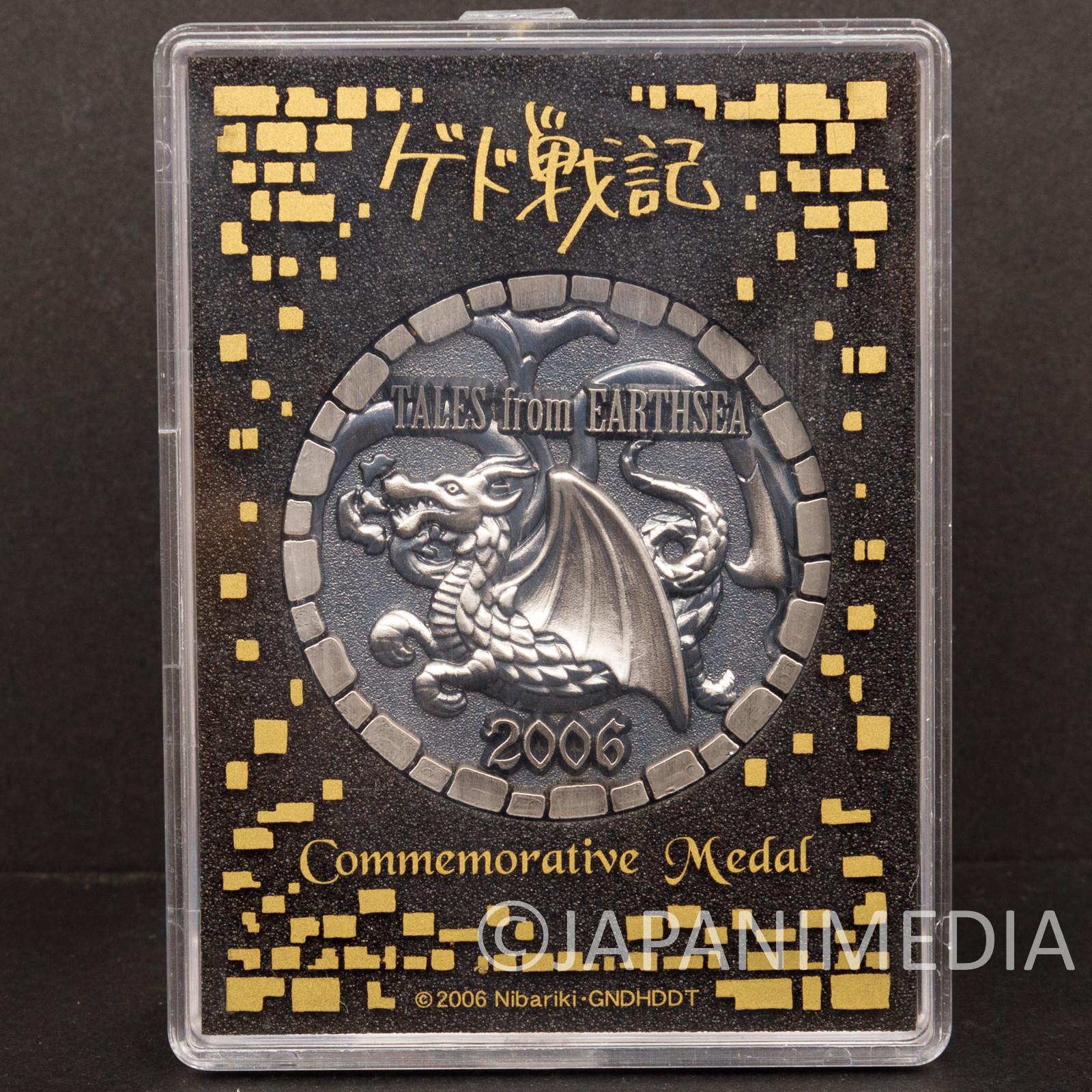 Tales from EARTHSEA Gedo Senki Metal Medal Ghibli JAPAN ANIME