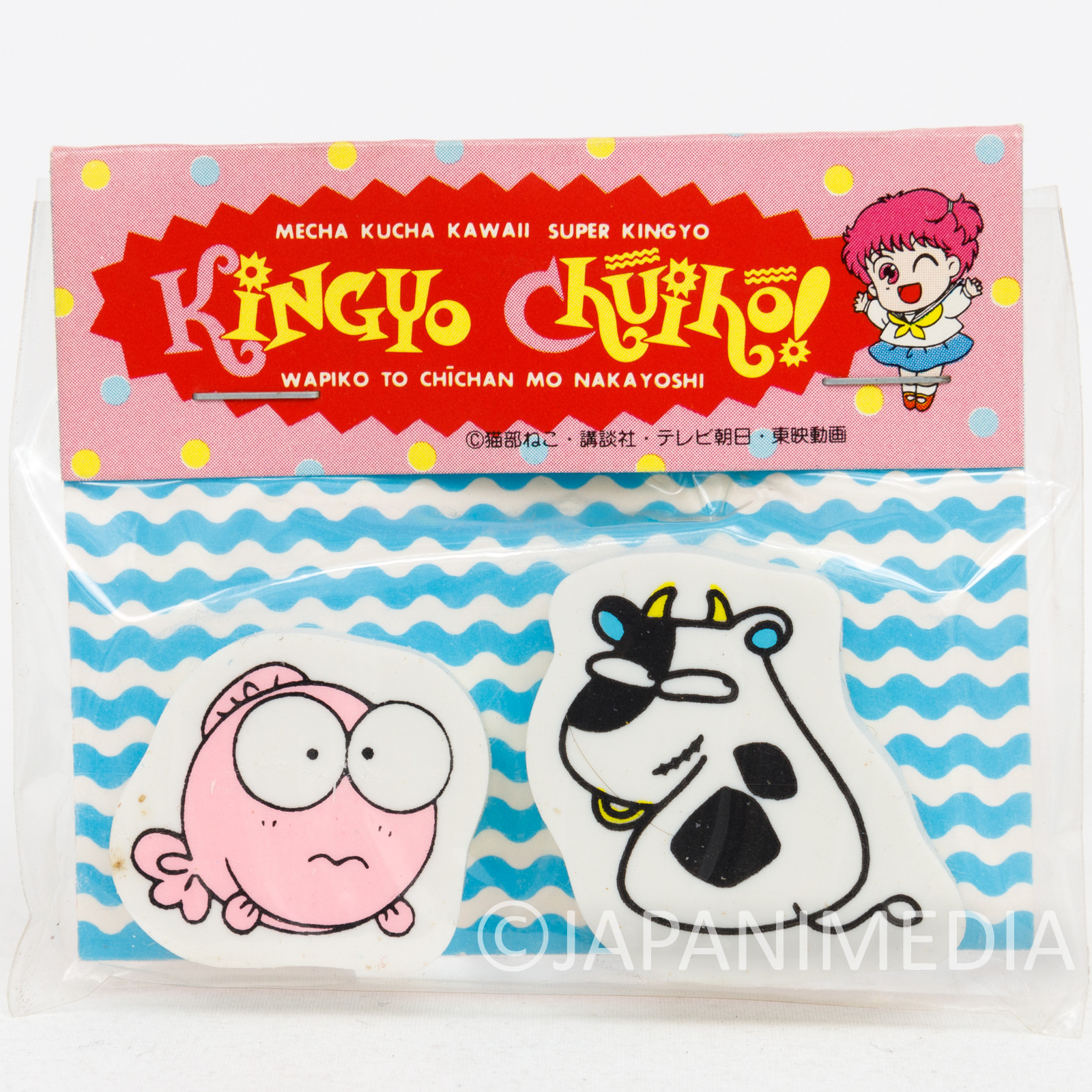 RARE! Goldfish Warning! Gyopi-chan & Bad Cow Eraser Set JAPAN ANIME MANGA