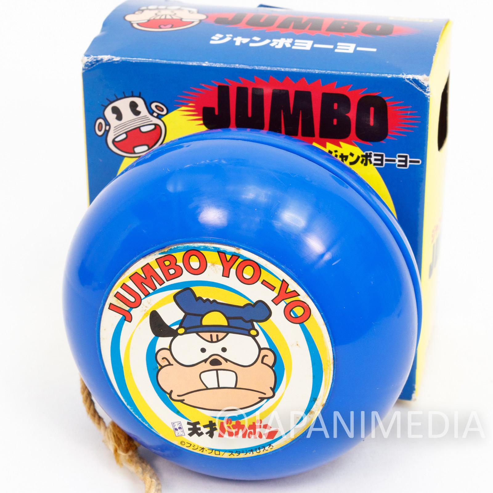 Genius Tensai Bakabon Police Officer Jumbo Plastic Yoyo Toy Fujio Akatsuka JAPAN