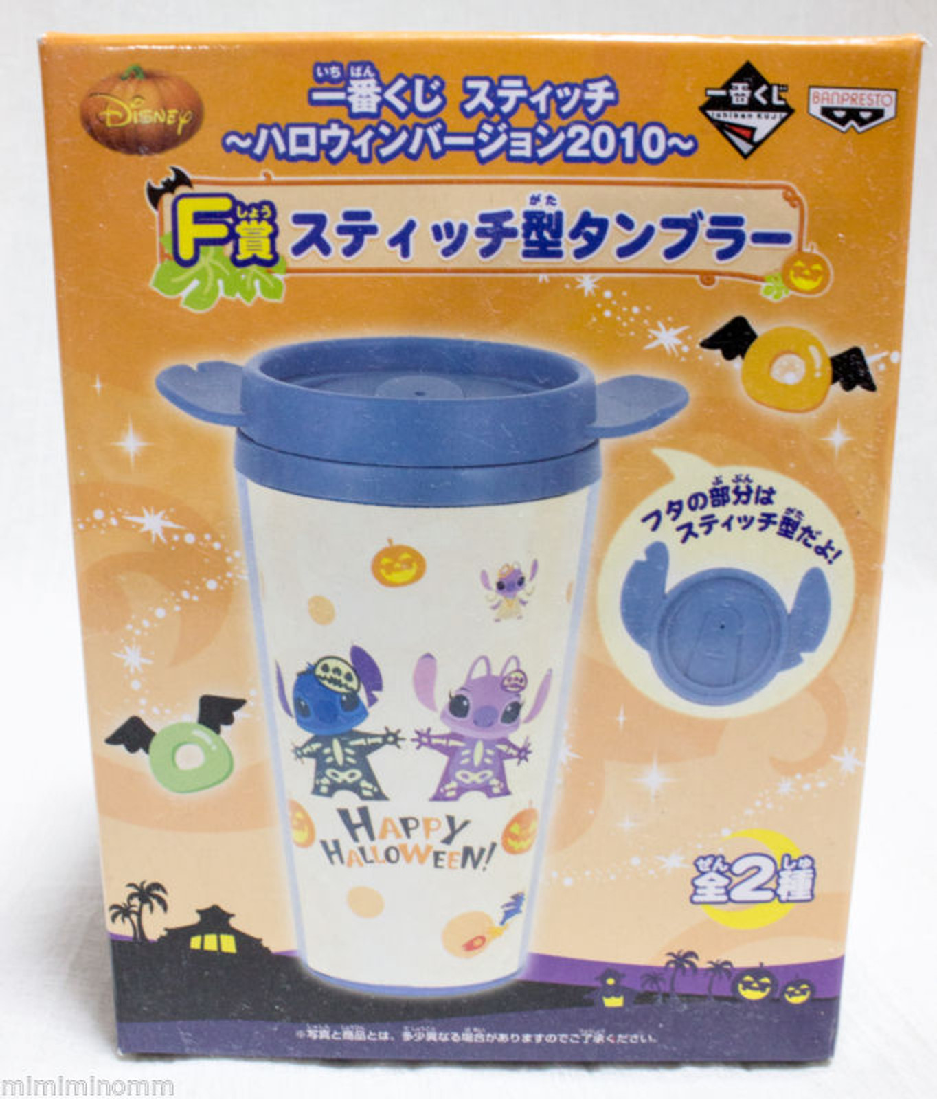 Disney Stitch Happy Halloween Tumbler Banpresto JAPAN ANIME