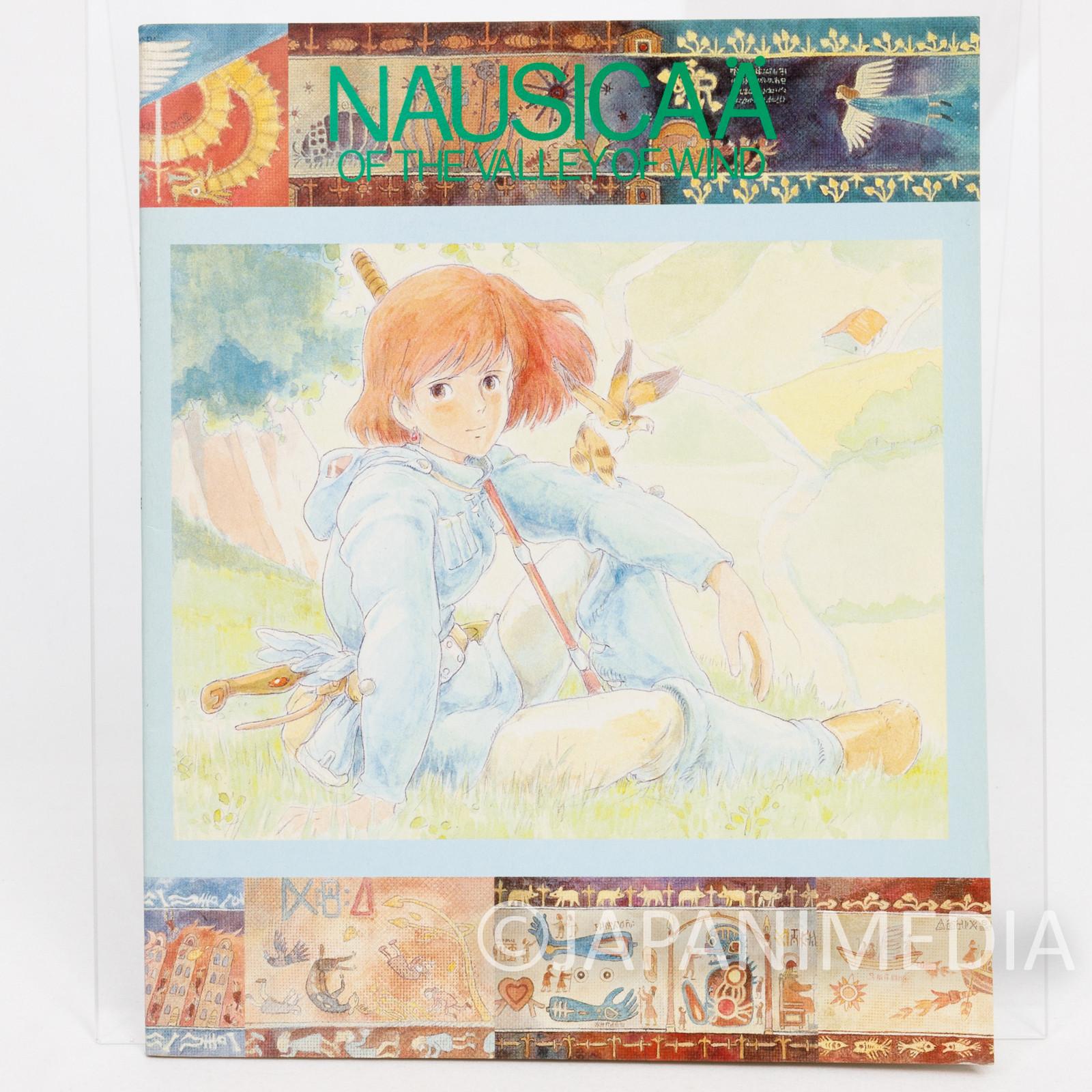 Retro RARE Nausicaa of the Valley Notebook #4 Ghibli JAPAN ANIME MANGA