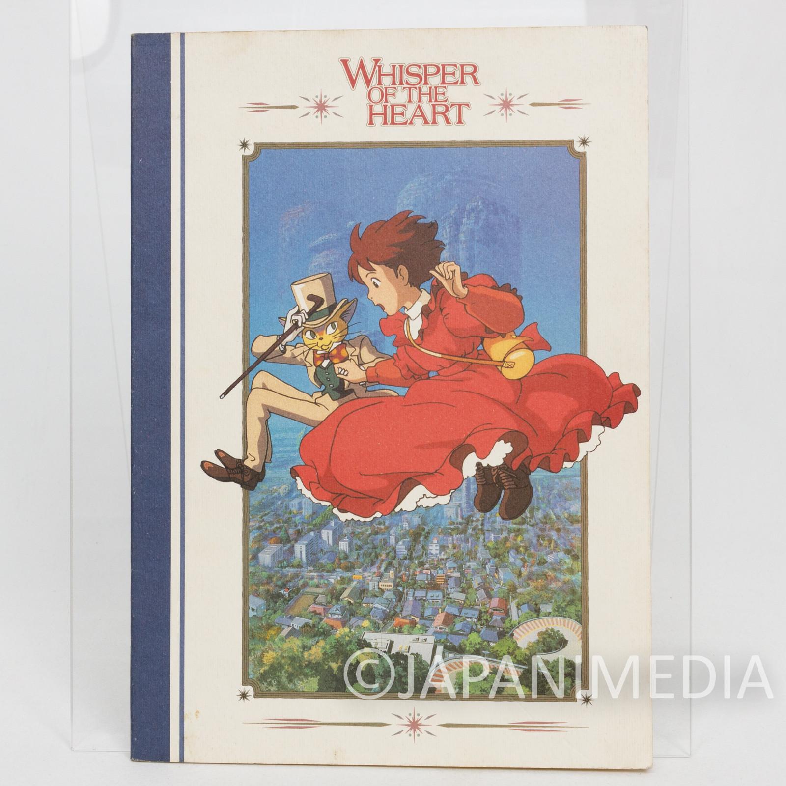 Retro RARE Whisper of the Heart Notebook Ghibli JAPAN ANIME MANGA