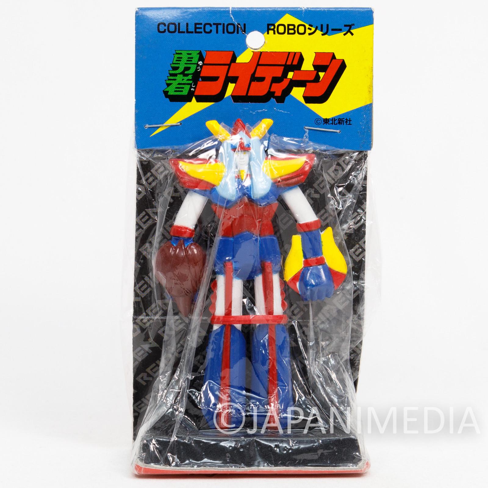Retro Rydeen the Brave Figure Collection Robo JAPAN