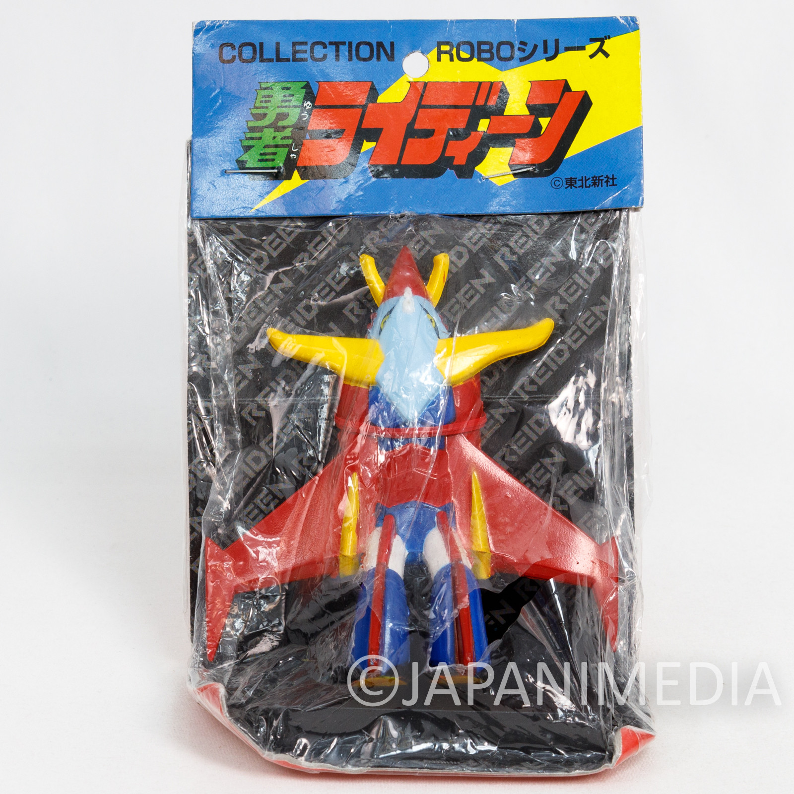 Retro Rydeen the Brave Flight Form Figure Collection Robo JAPAN