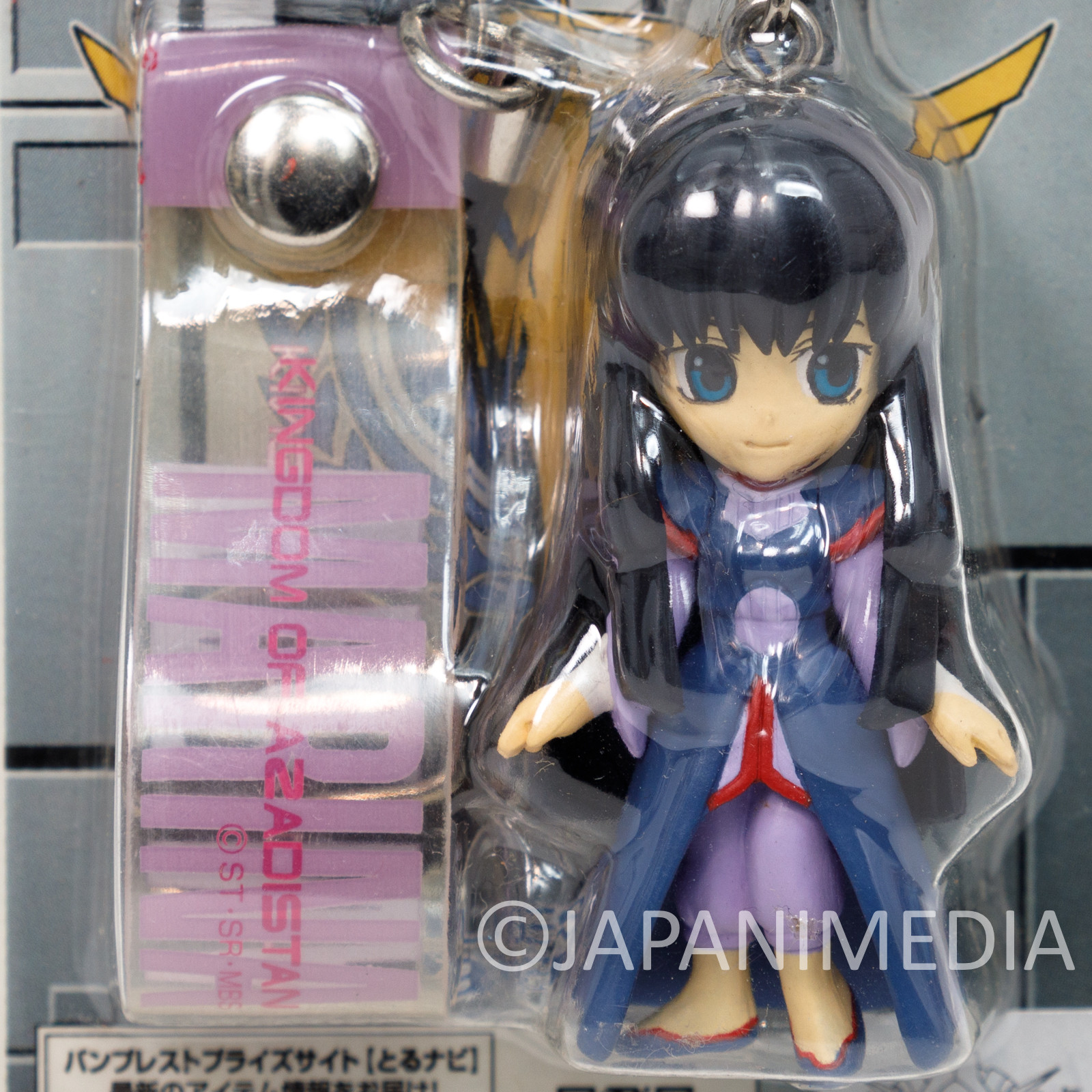 Mobile Suit Gundam 00 Marina Ismail Figure Strap Banpresto JAPAN